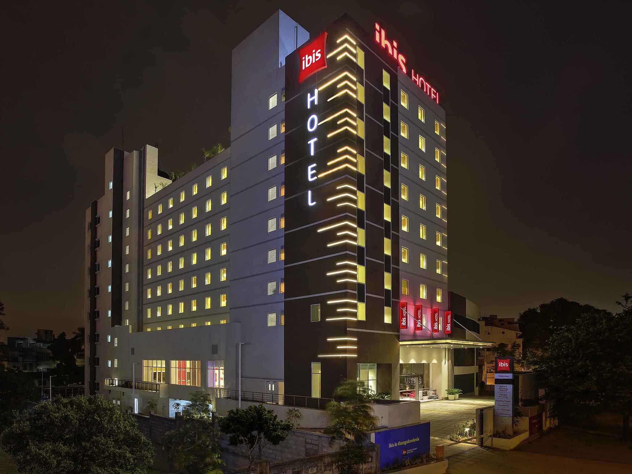 酒店 – 宜必思班加罗尔市中心酒店