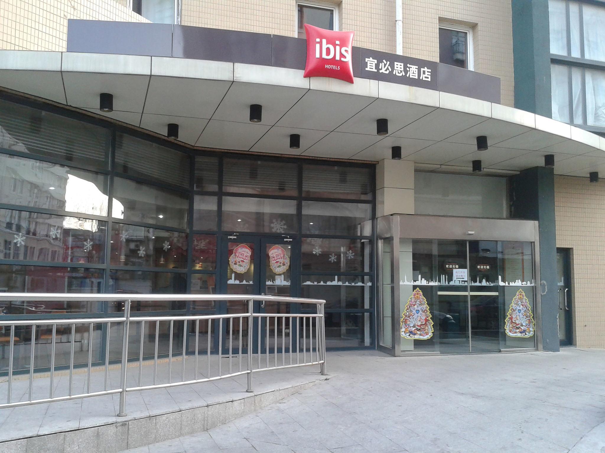 Отель — ibis Тяньцзинь Тангу