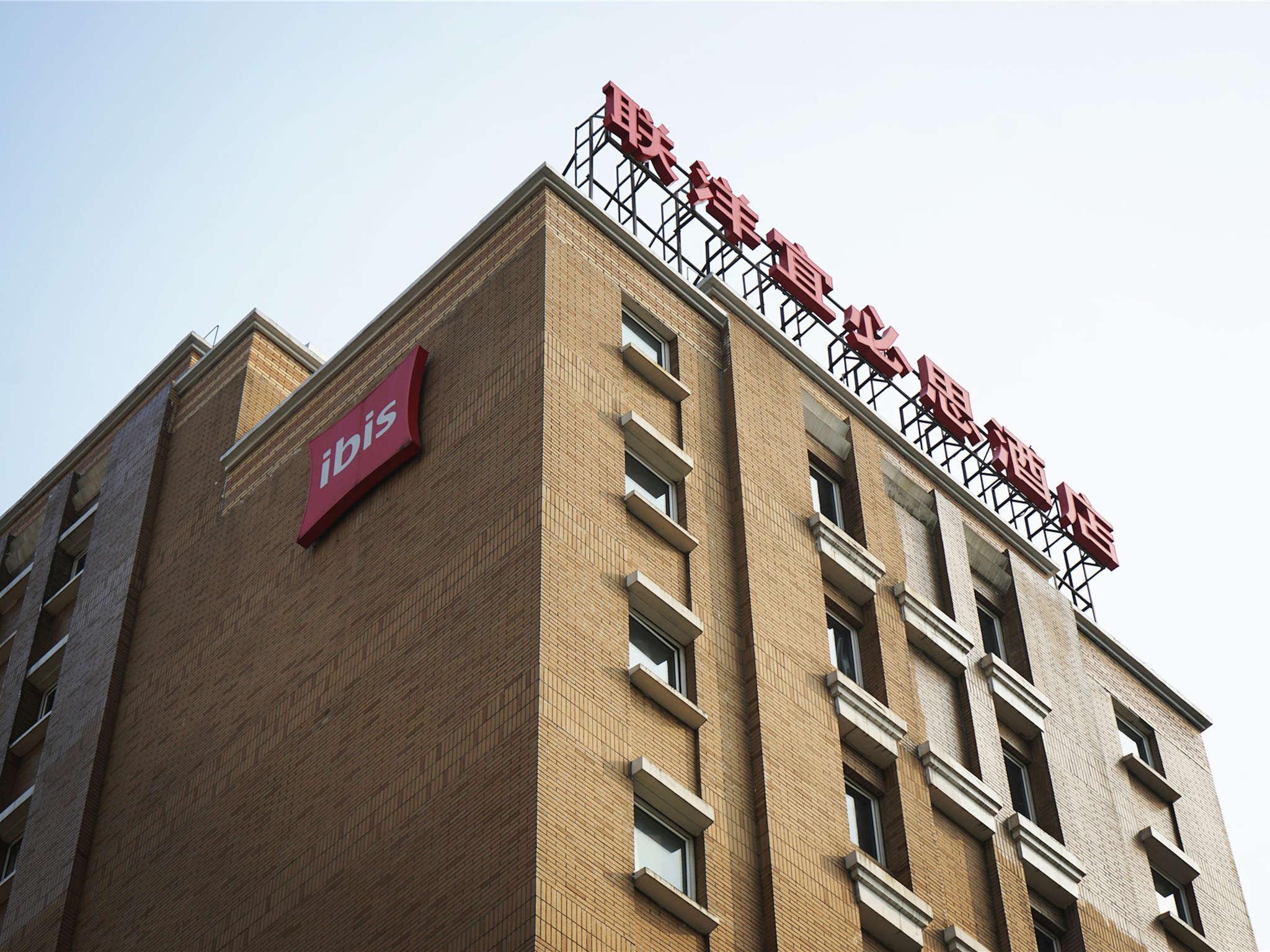 โรงแรม – ibis Shanghai Lianyang