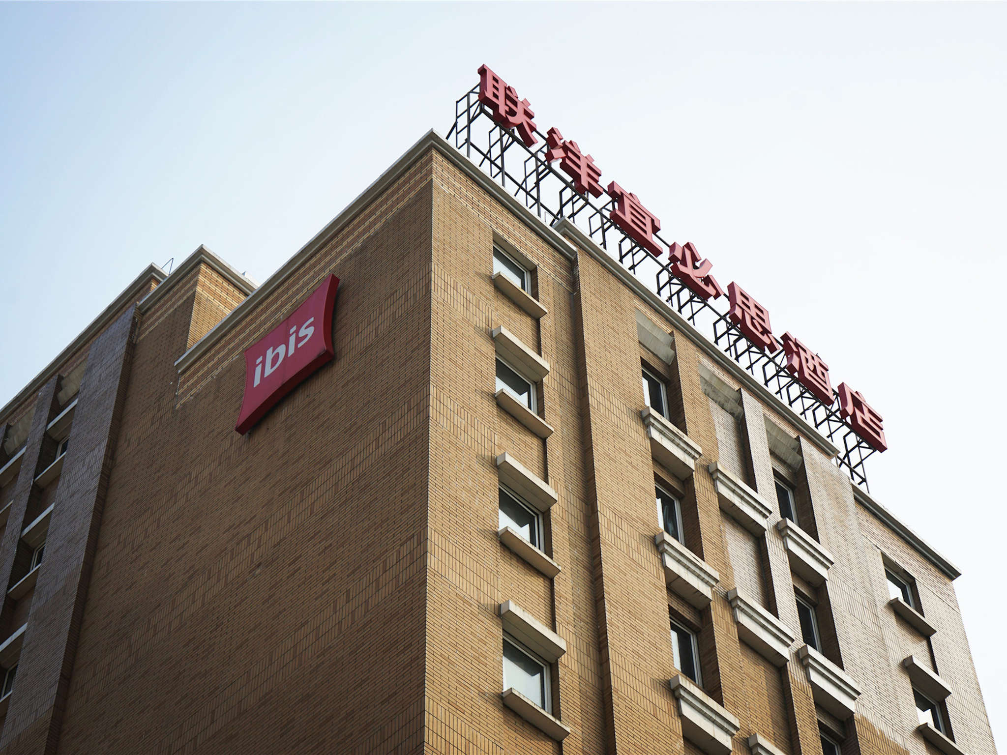 Отель — ibis Шанхай Lianyang