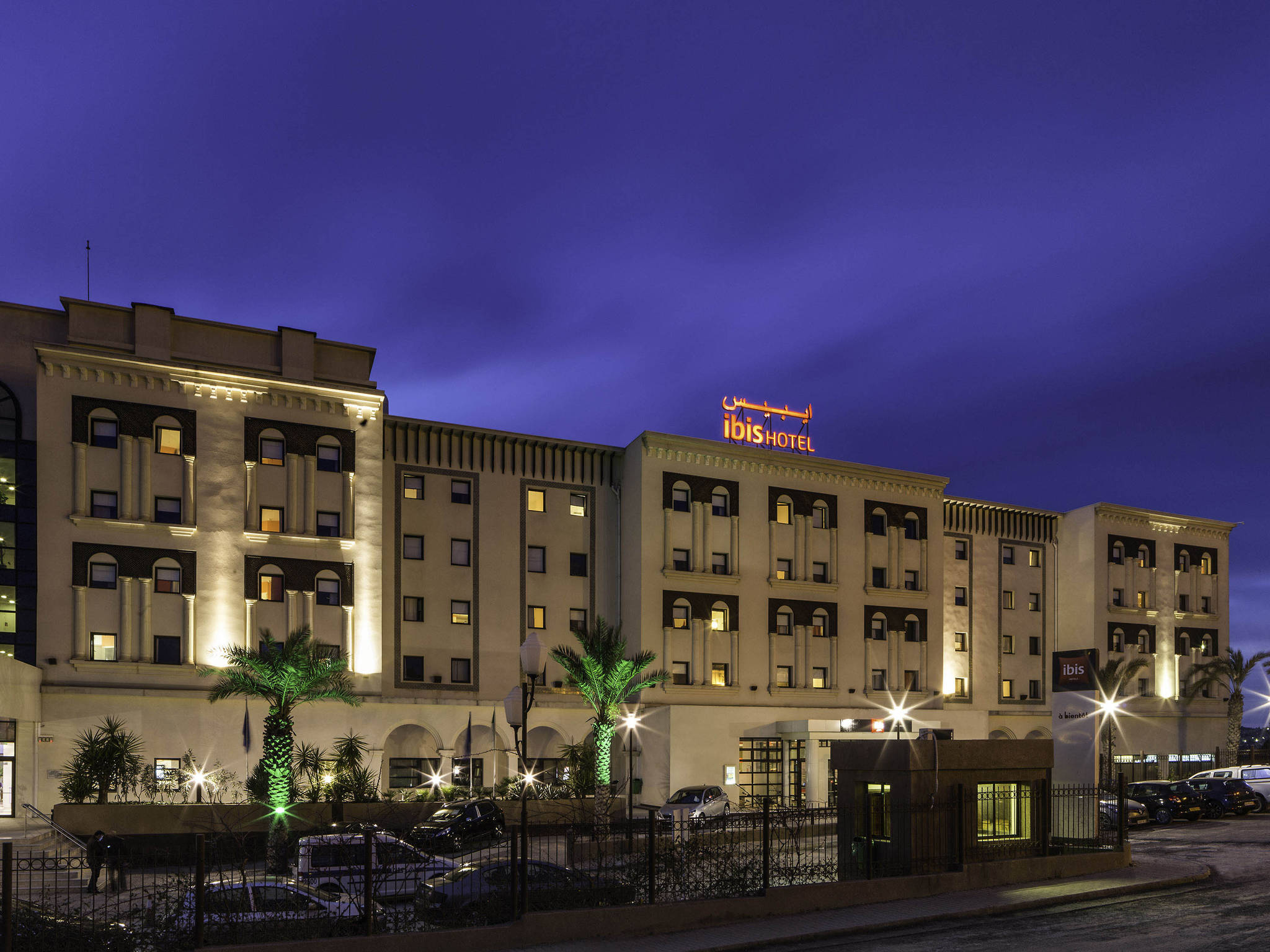 酒店 – ibis Constantine