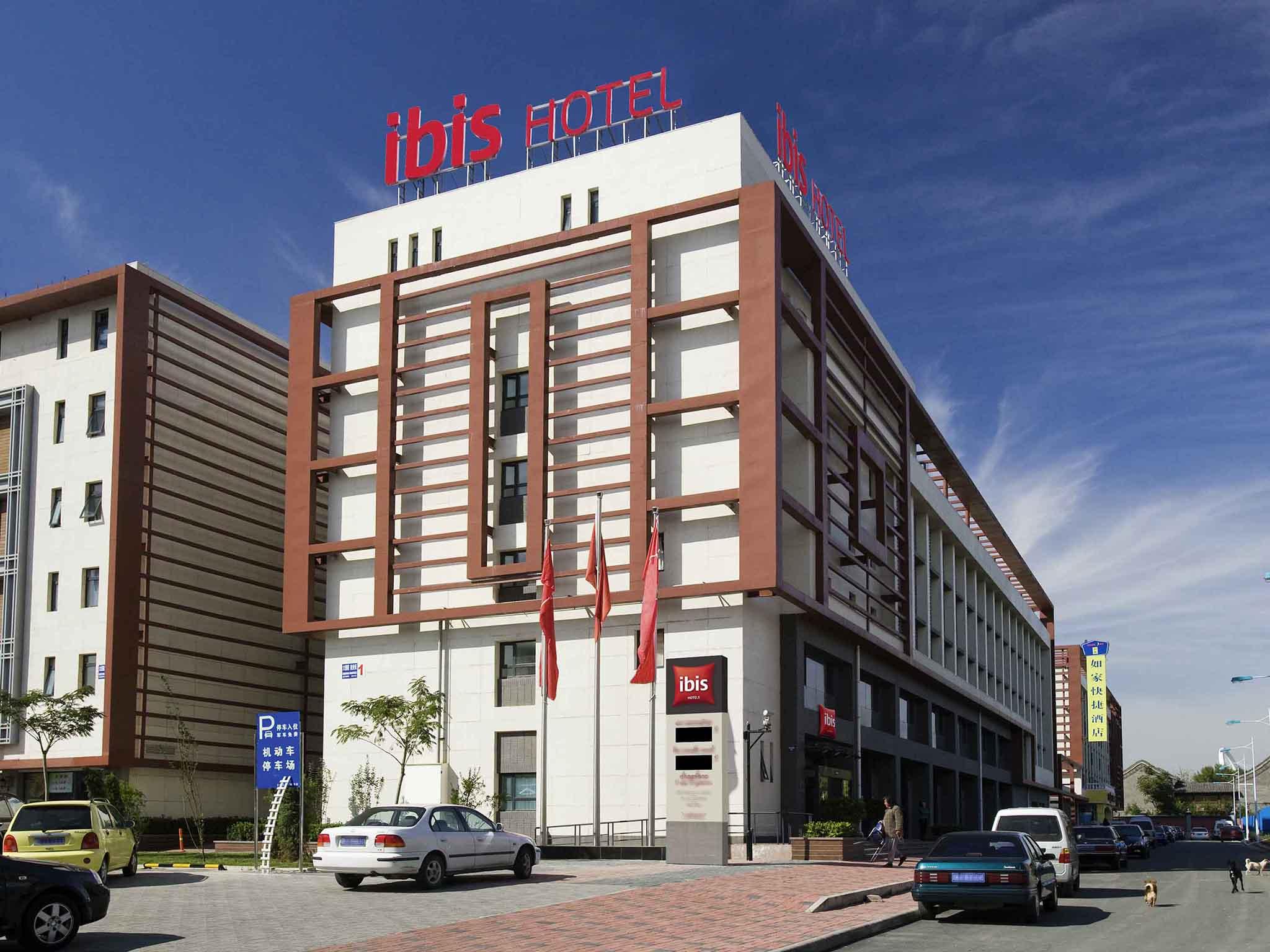 โรงแรม – ibis Tianjin Riverside