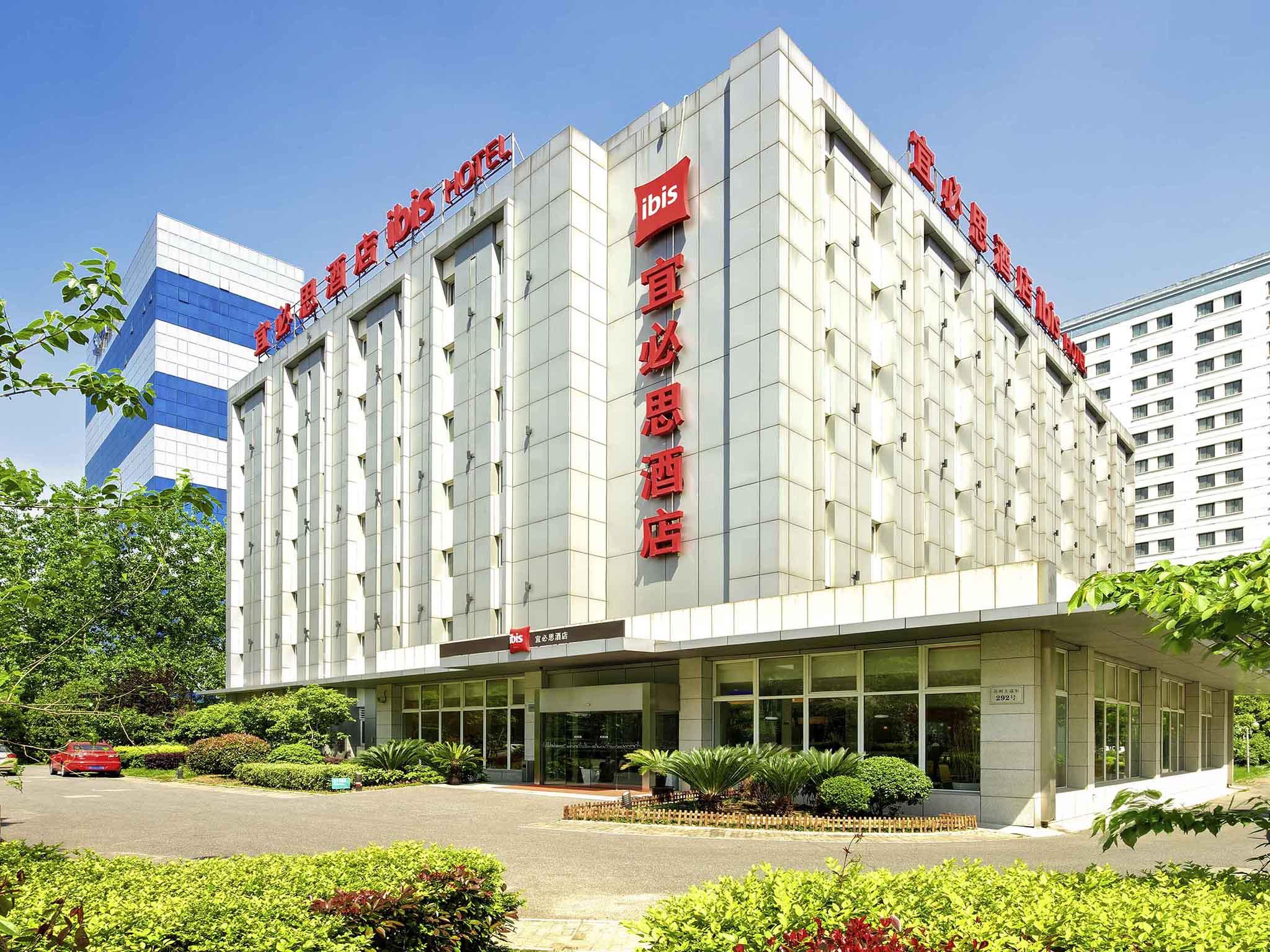 โรงแรม – ibis Suzhou Sip