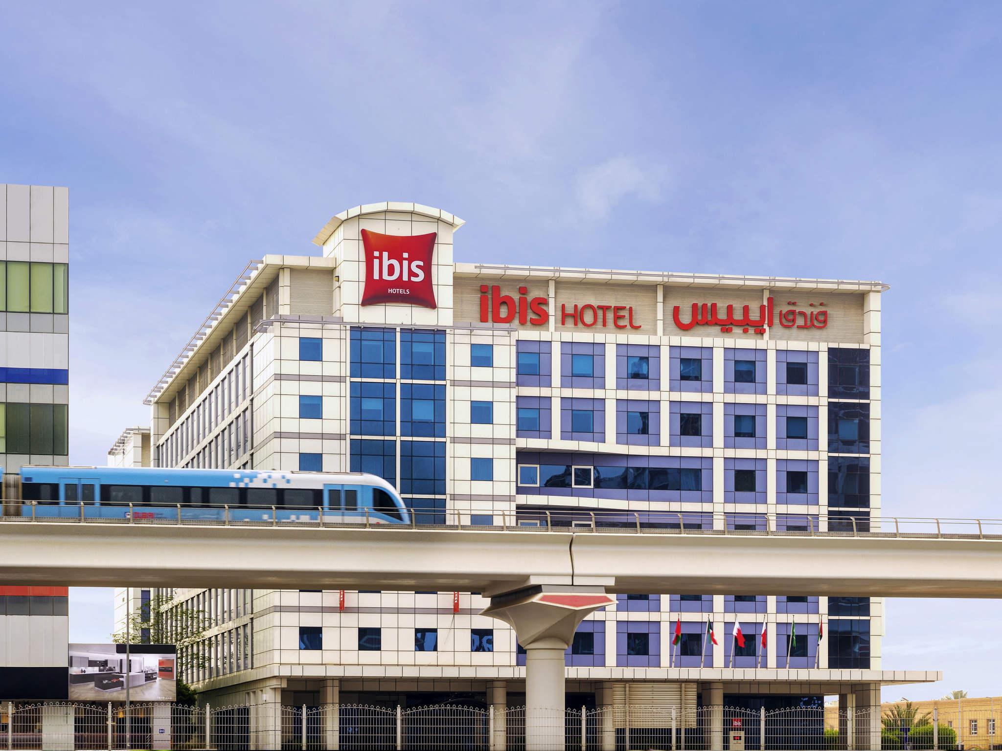 Отель — ibis Дубай Аль-Барша