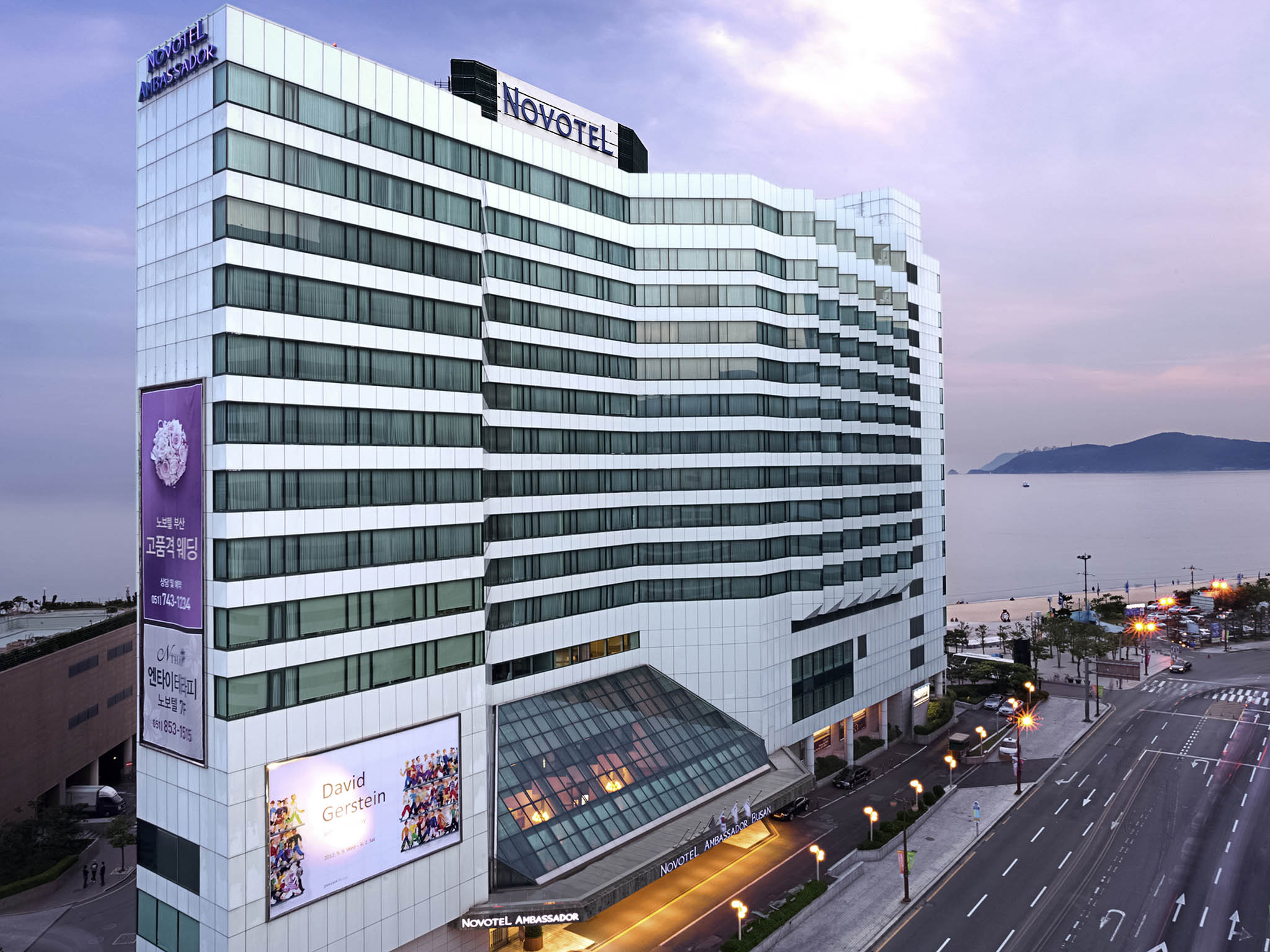 โรงแรม – Novotel Ambassador Busan