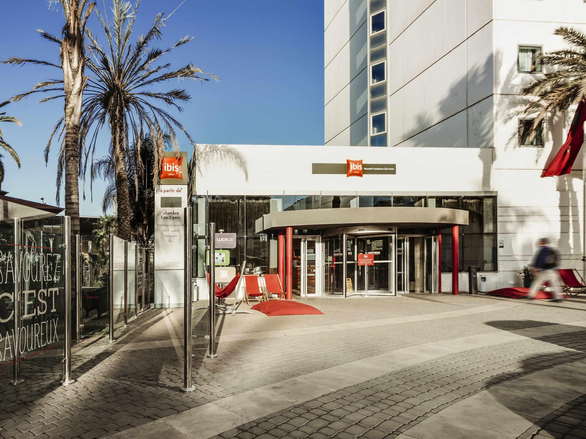 酒店 – 宜必思穆萨菲尔卡萨布兰卡市中心酒店