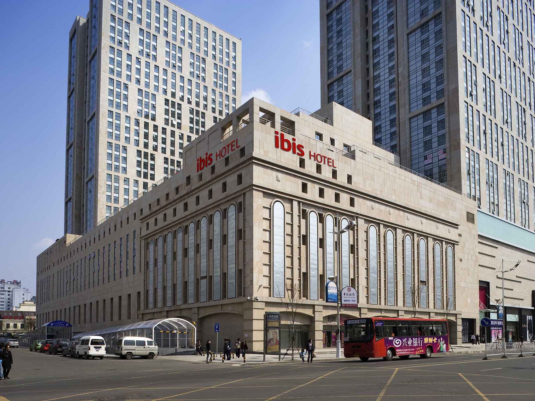酒店 – 宜必思哈尔滨索菲亚教堂酒店