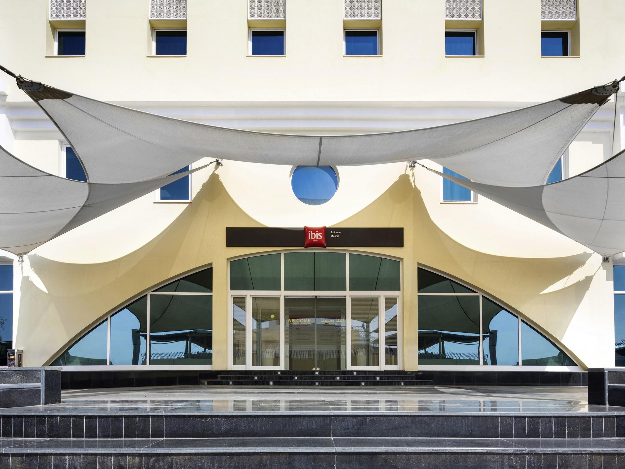 Отель — ibis Muscat