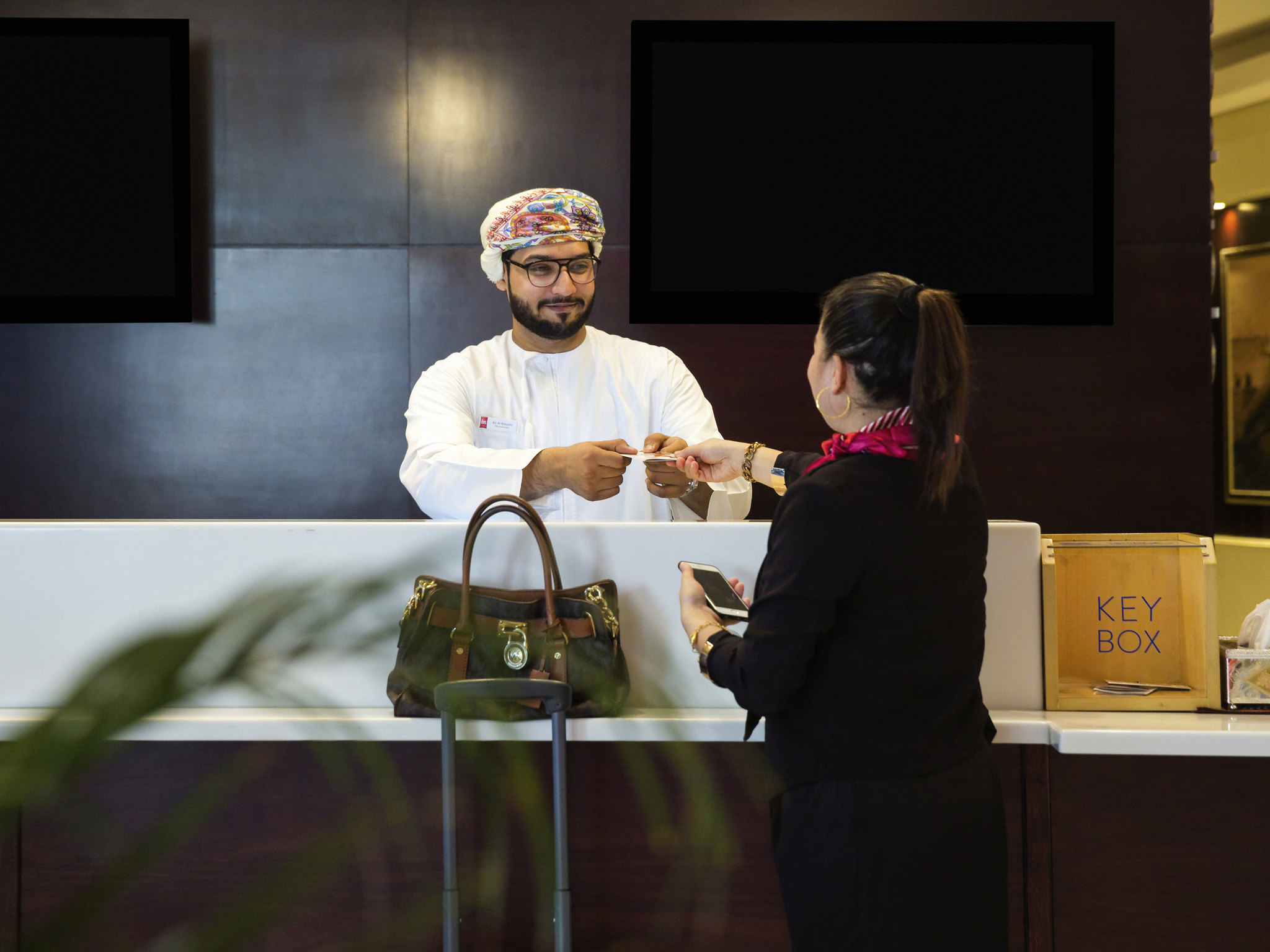 Hotel in MUSCAT - ibis Muscat