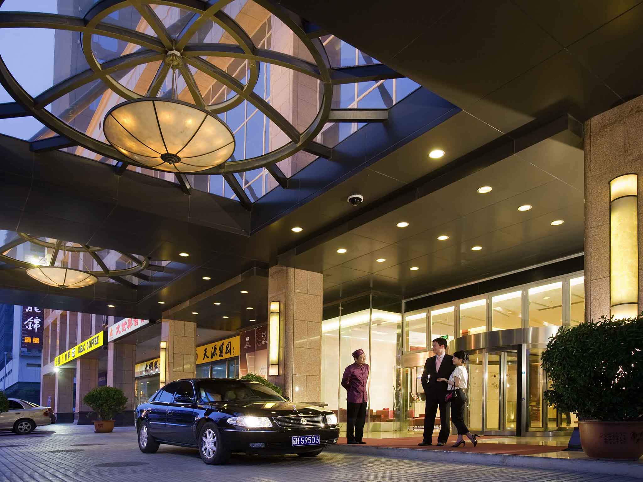 Отель — Grand Mercure Пекин Центр