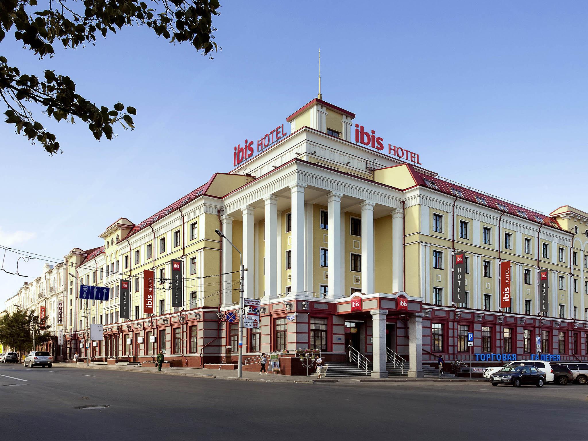 Отель — ibis Сибирь Омск