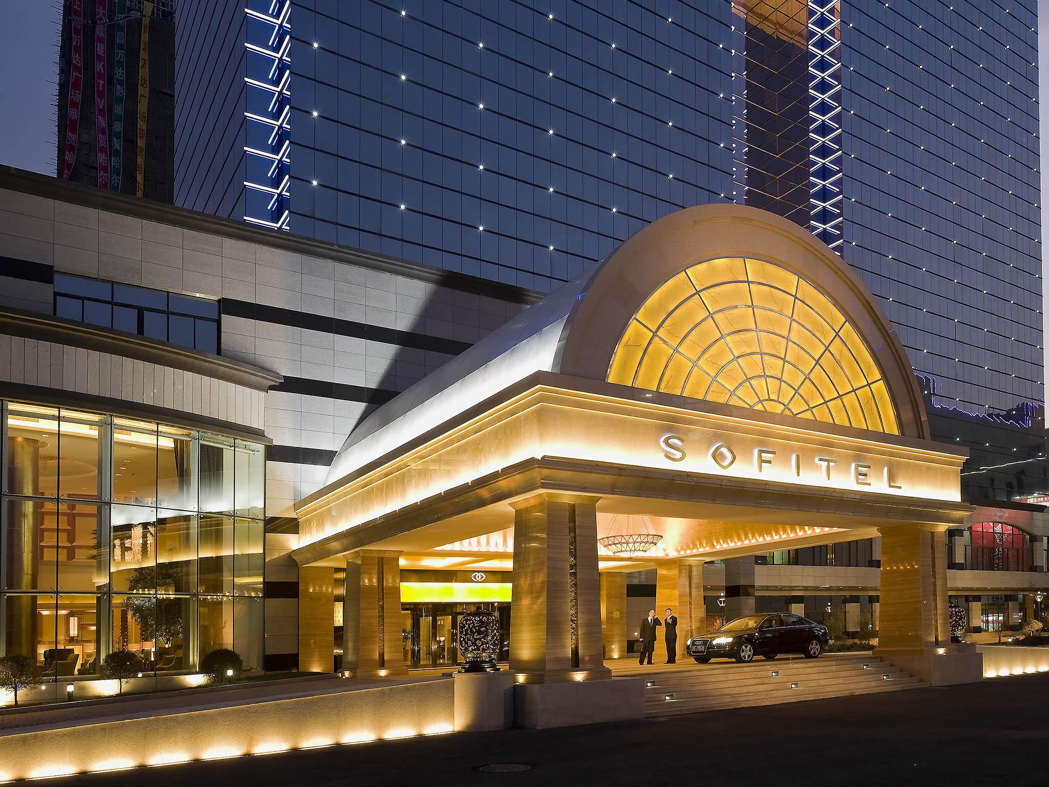โรงแรม – Sofitel Harbin