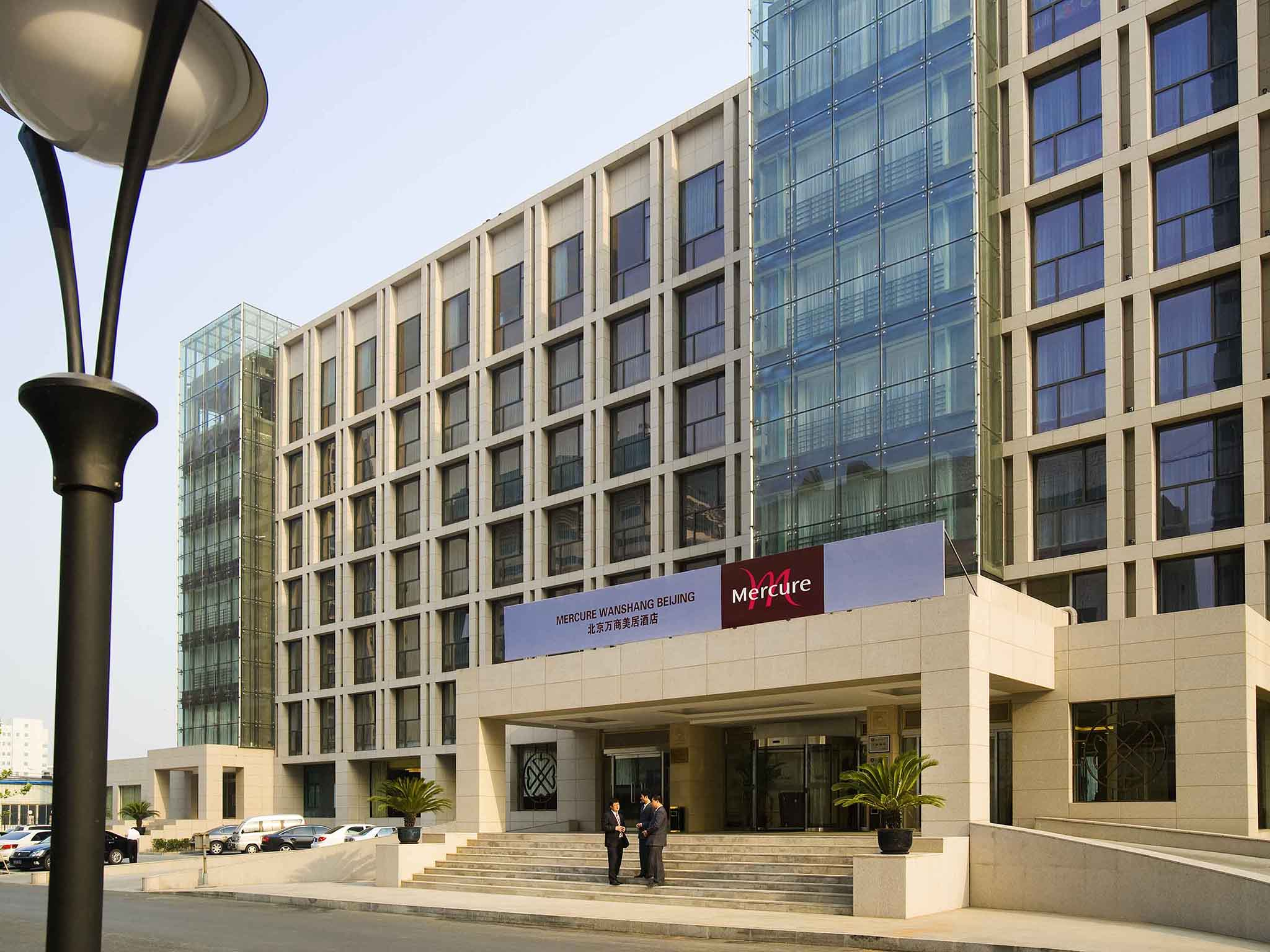 Hotel - Mercure Wanshang Beijing