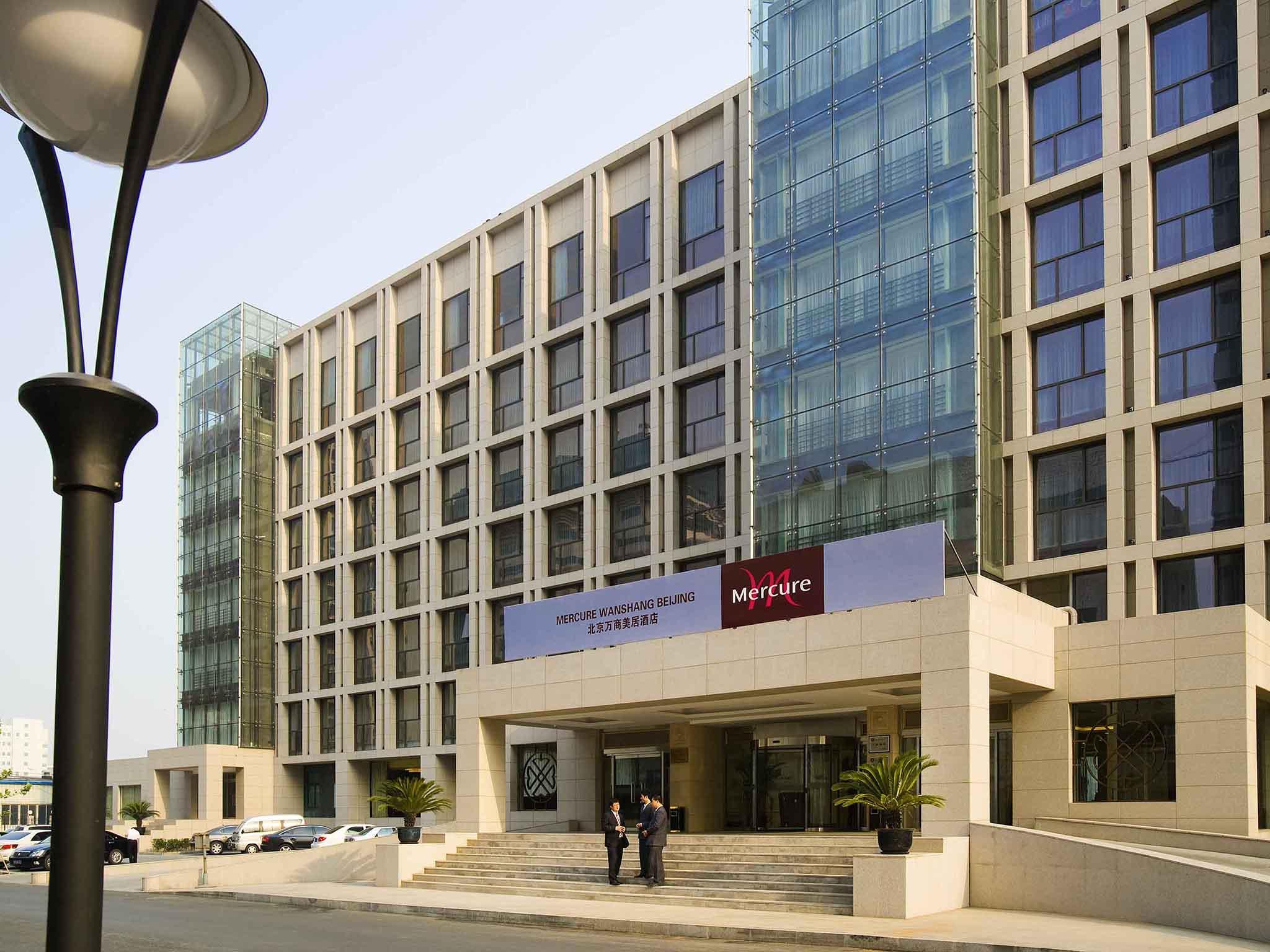 โรงแรม – เมอร์เคียว หว่านซ่าง ปักกิ่ง