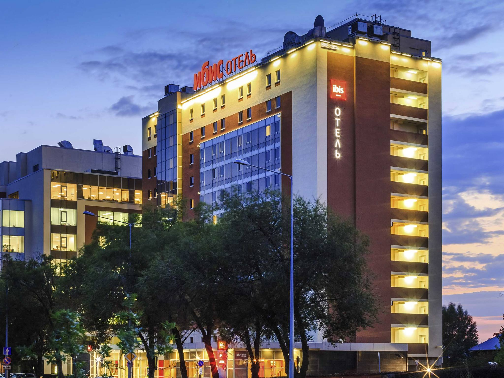 酒店 – 萨马拉宜必思酒店