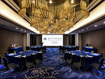 Meetings - Pullman Beijing South
