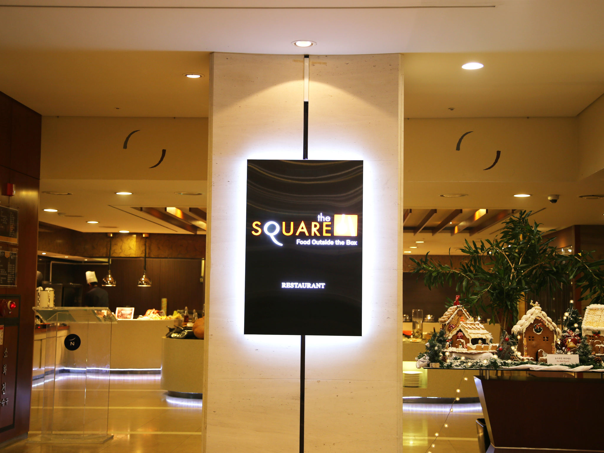 hotel in daegu - novotel ambassador daegu - Chaise De Restaurant D Occasion