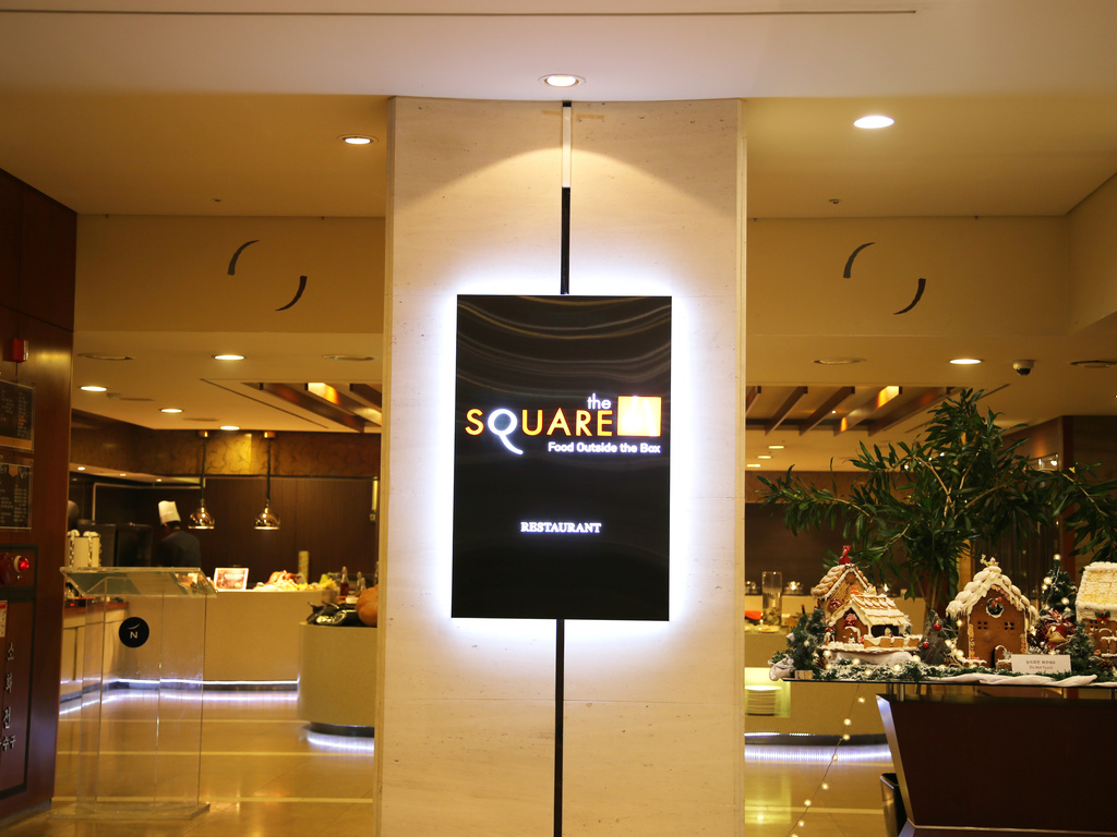 restaurant THE SQUARE