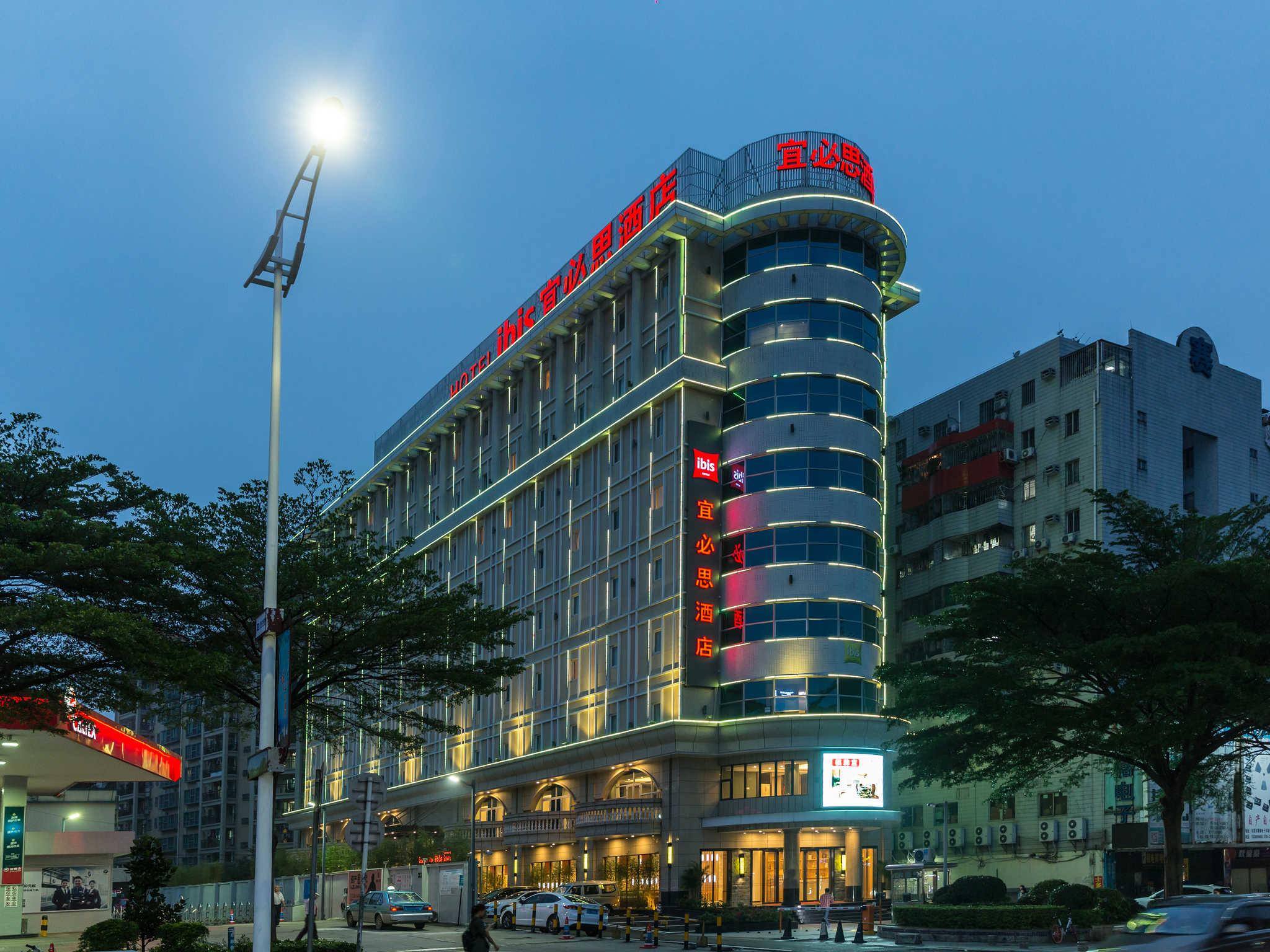Отель — ibis Дунгуань Дунчэн