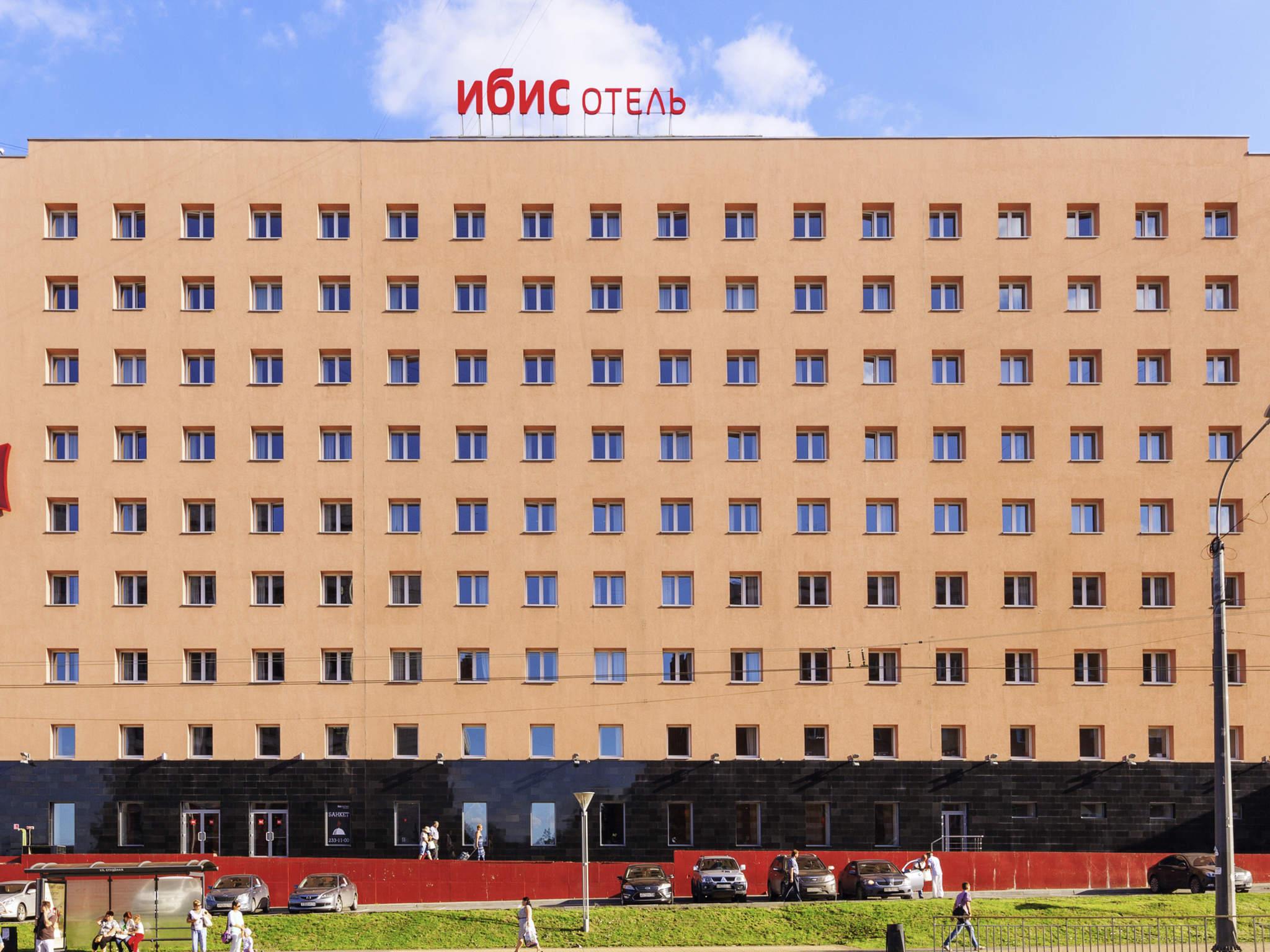 Отель — ibis Нижний Новгород