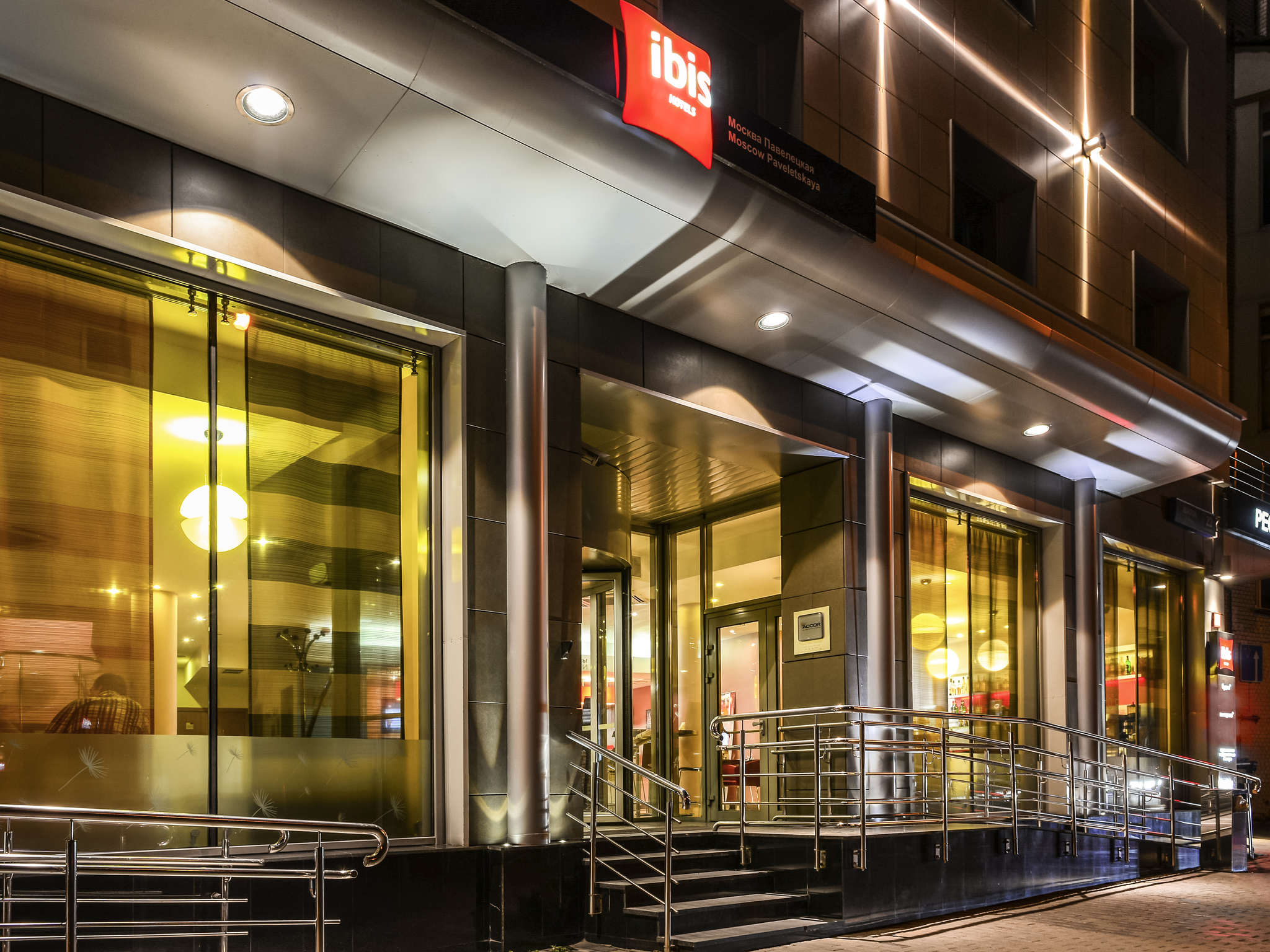 โรงแรม – ibis Moscow Paveletskaya