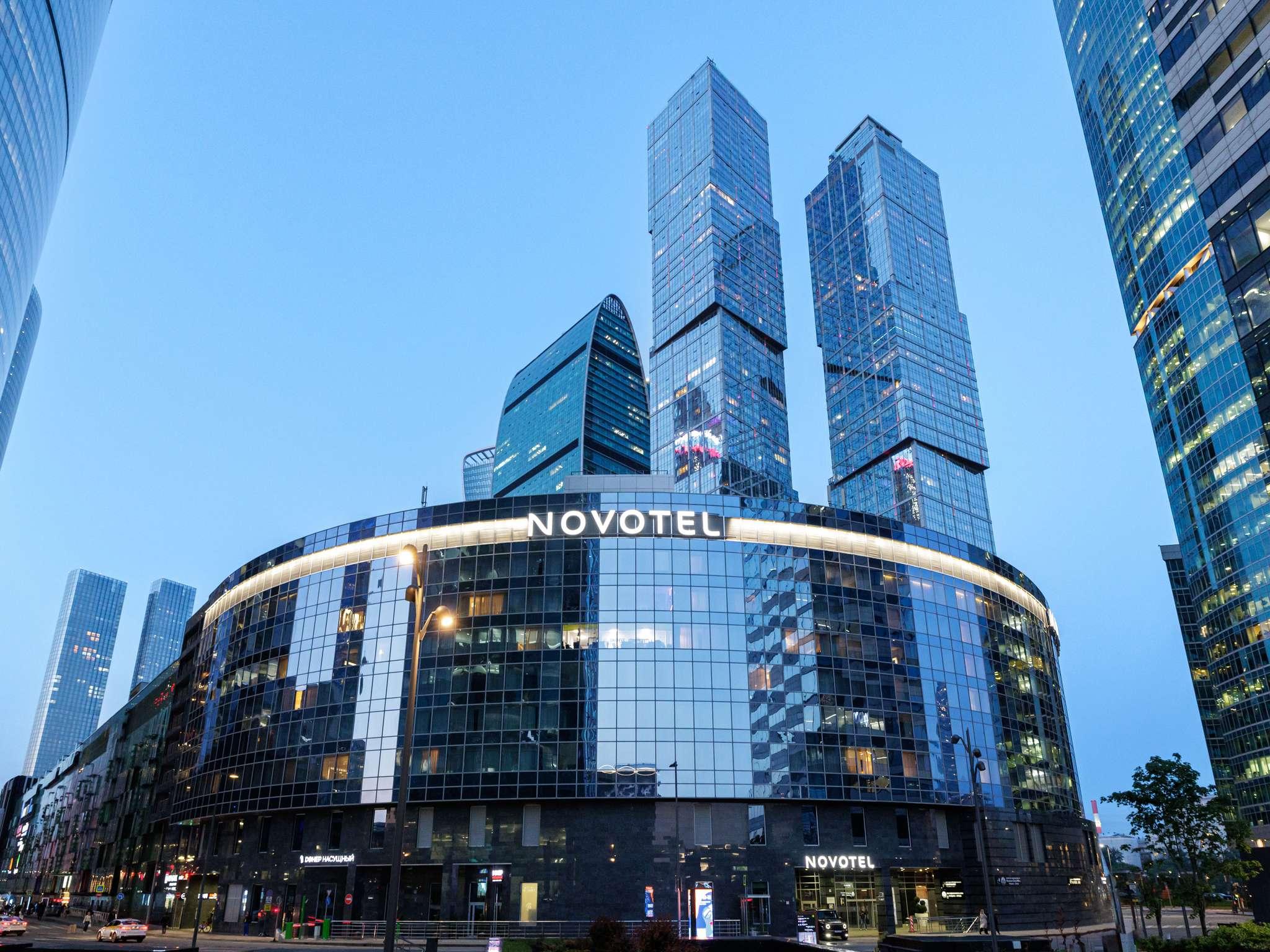 Отель — Novotel Москва Сити