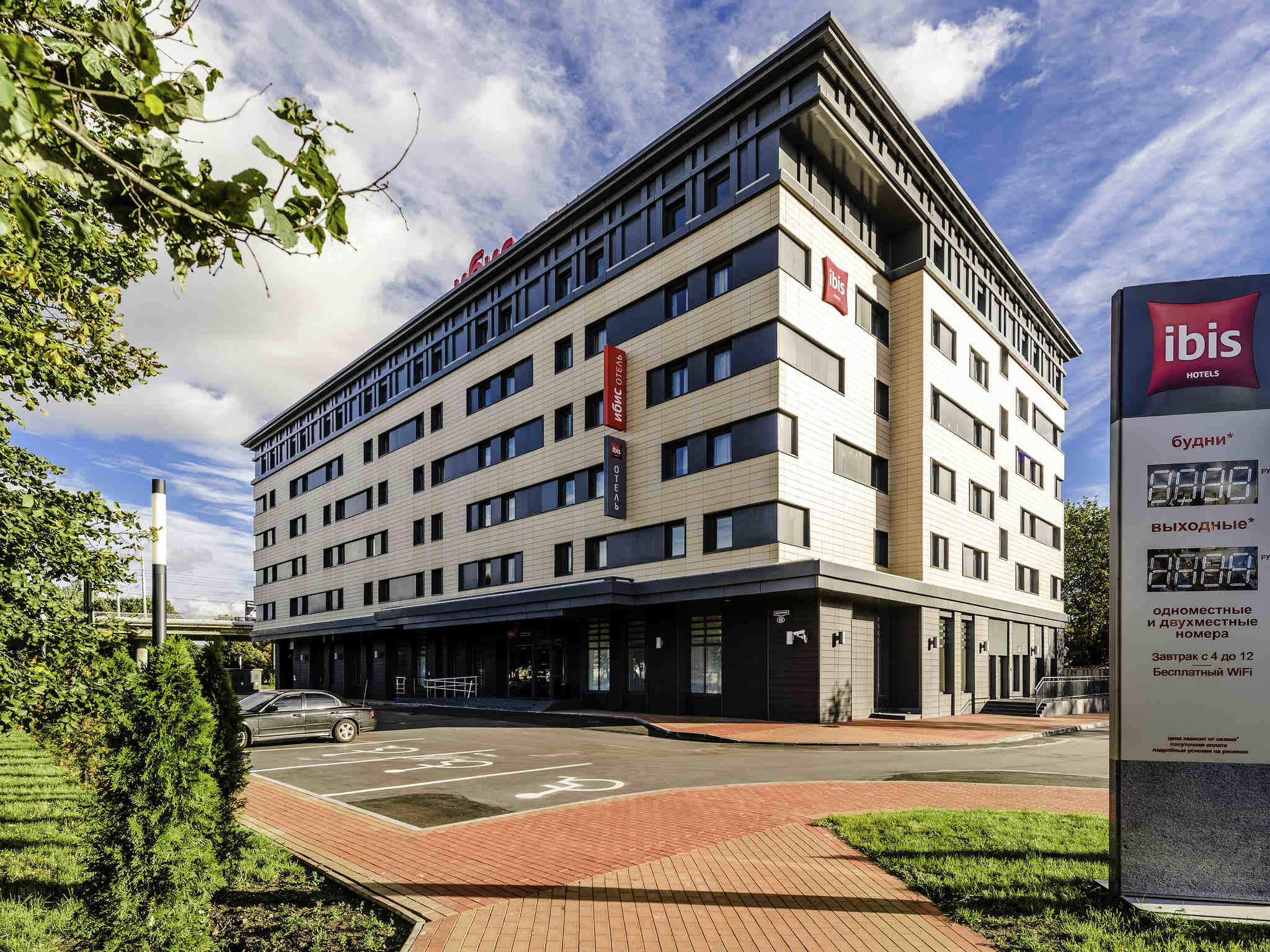 Hotel – Ibis Kaliningrad Center