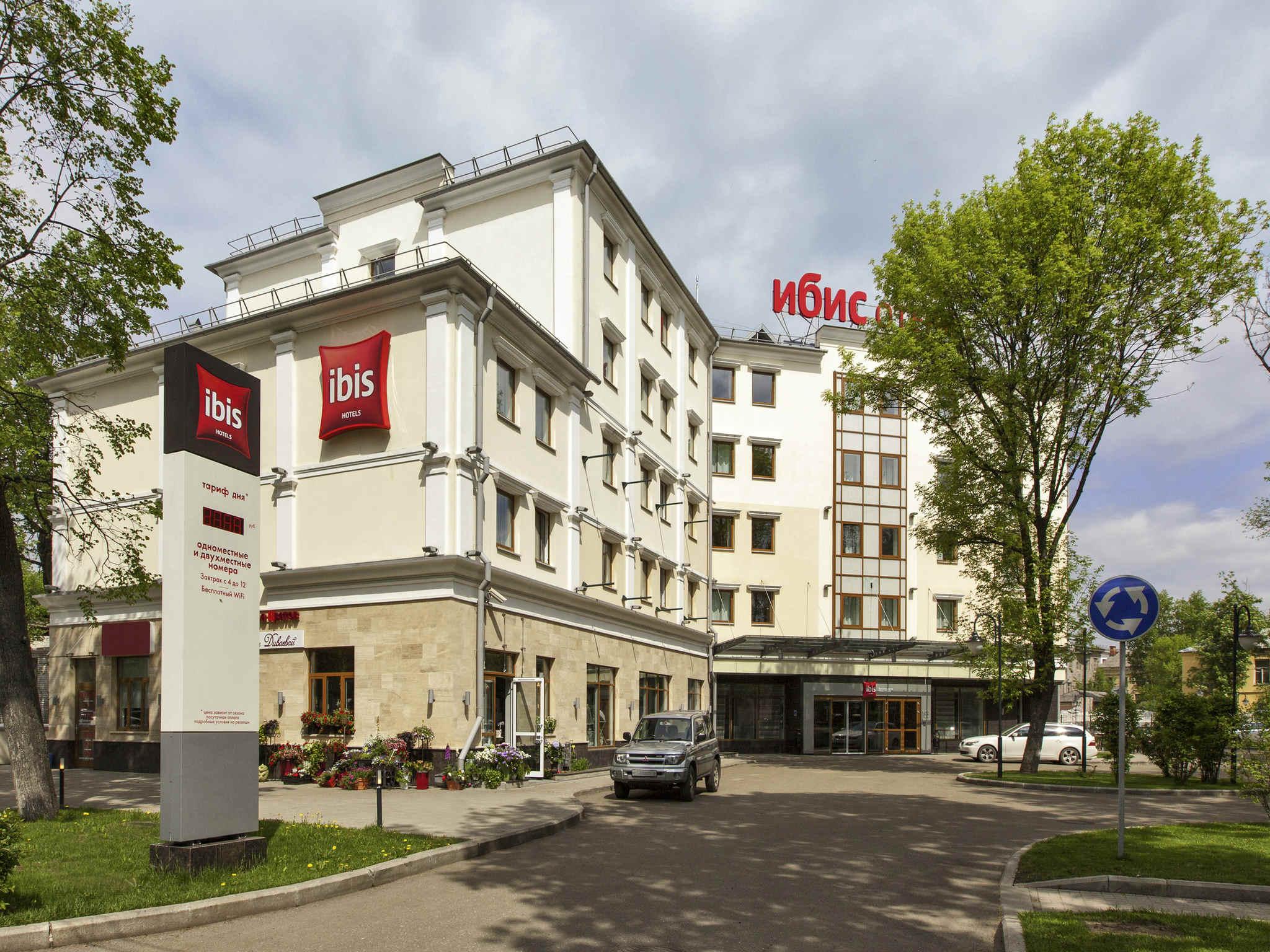 Отель — ibis Ярославль Центр