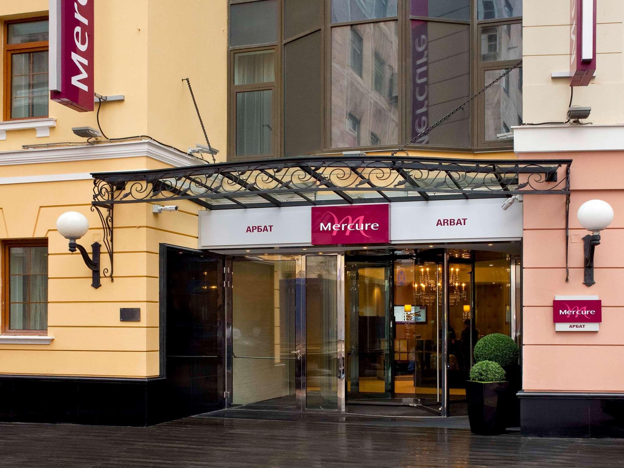 酒店 – 美居莫斯科阿尔巴特酒店