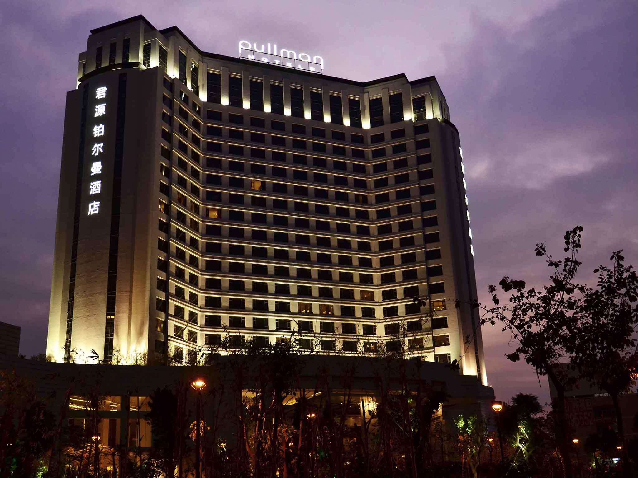 โรงแรม – Pullman Dongguan Changan