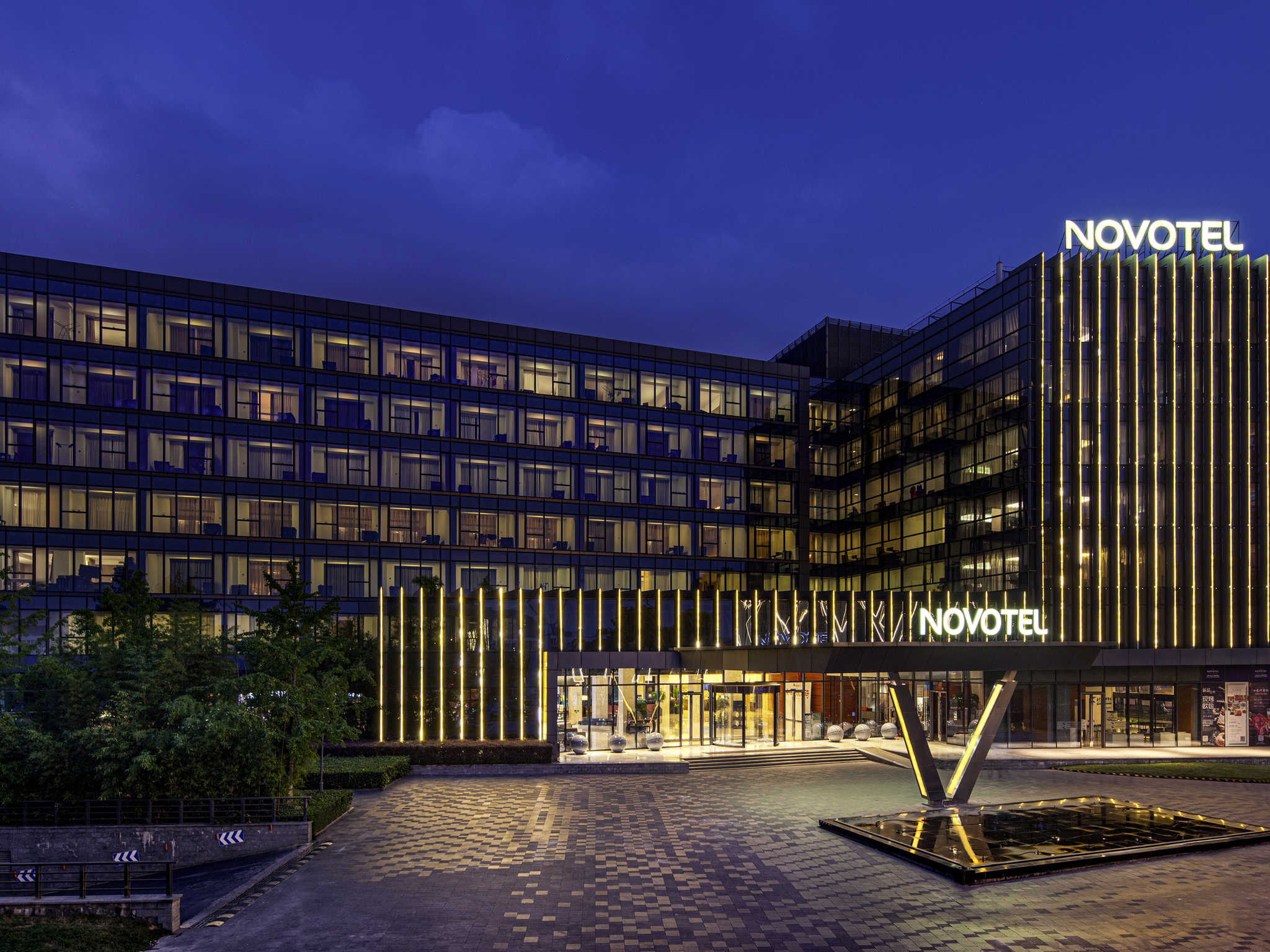 Hotel – Novotel Nanjing East Suning