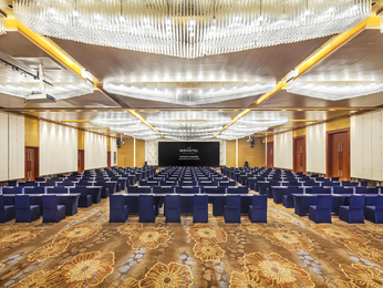 Meetings - Novotel Nanjing East Suning