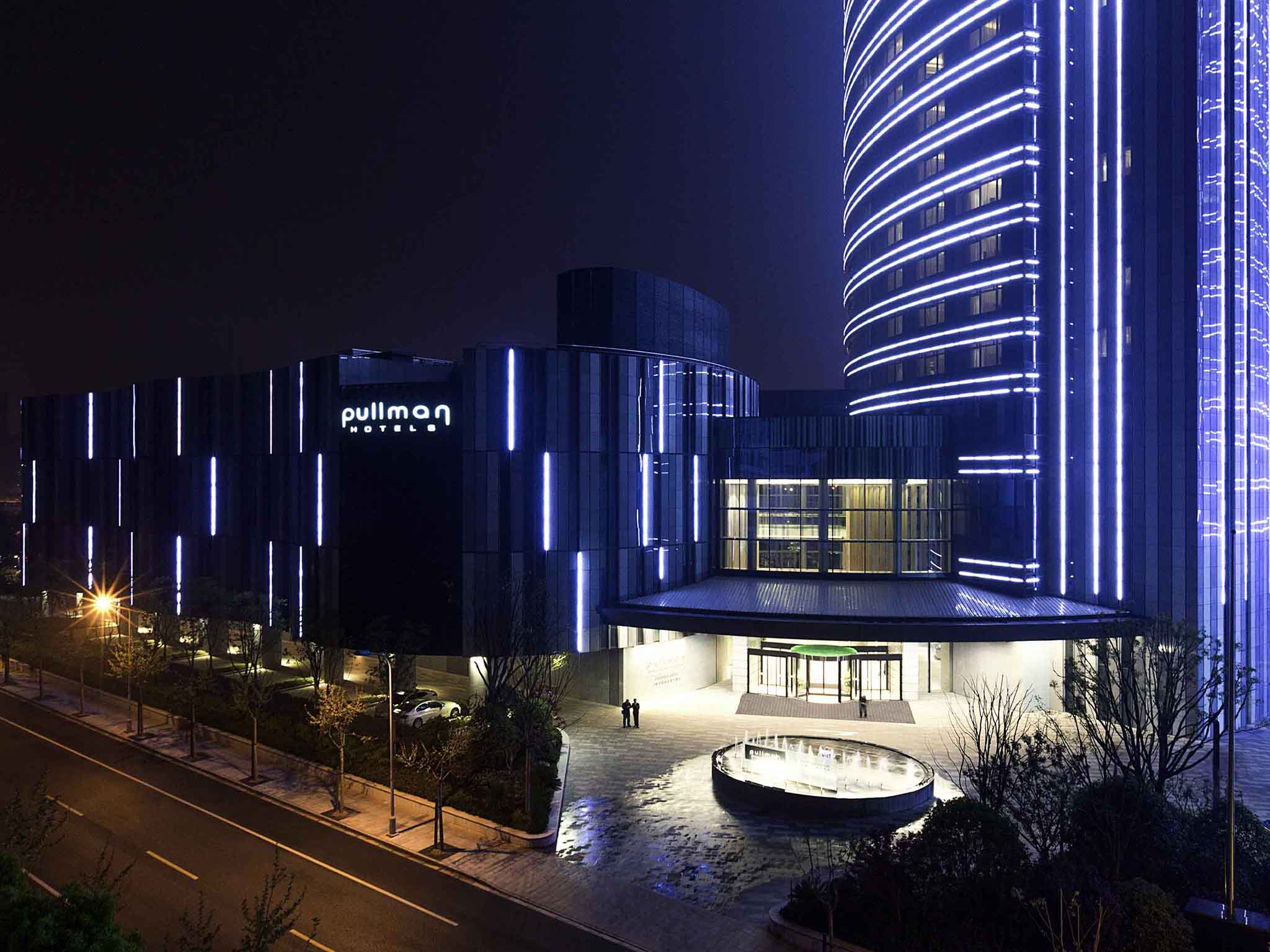 โรงแรม – พูลแมน เซี่ยงไฮ้ เซาธ์