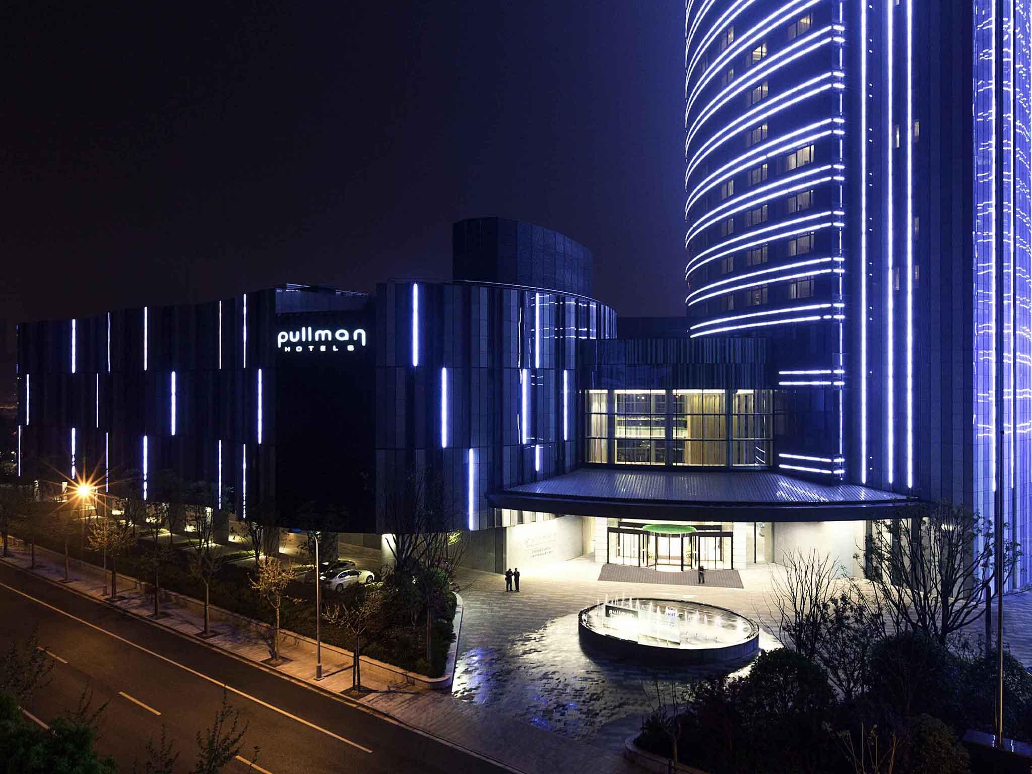 酒店 – 上海中星铂尔曼大酒店