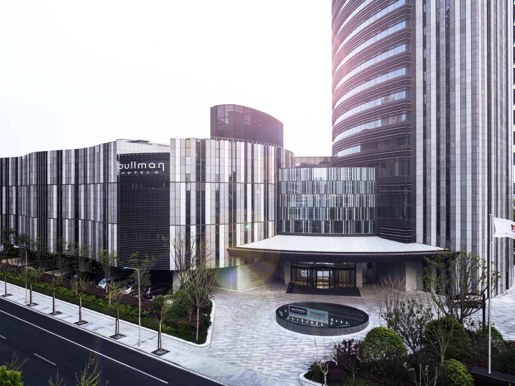 Hotel Pullman Shanghai South