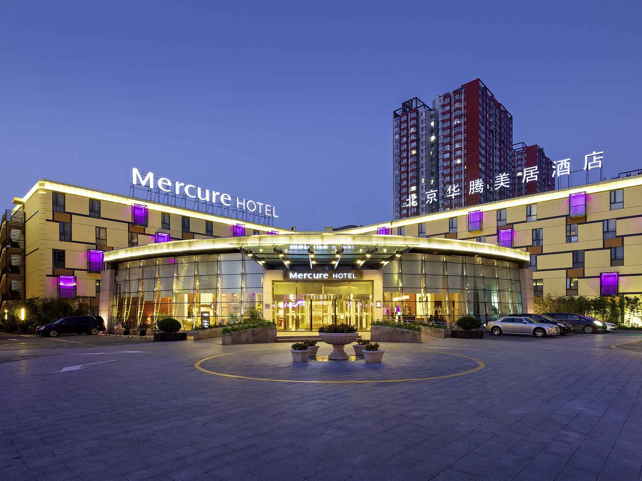 Отель — Mercure Beijing Downtown