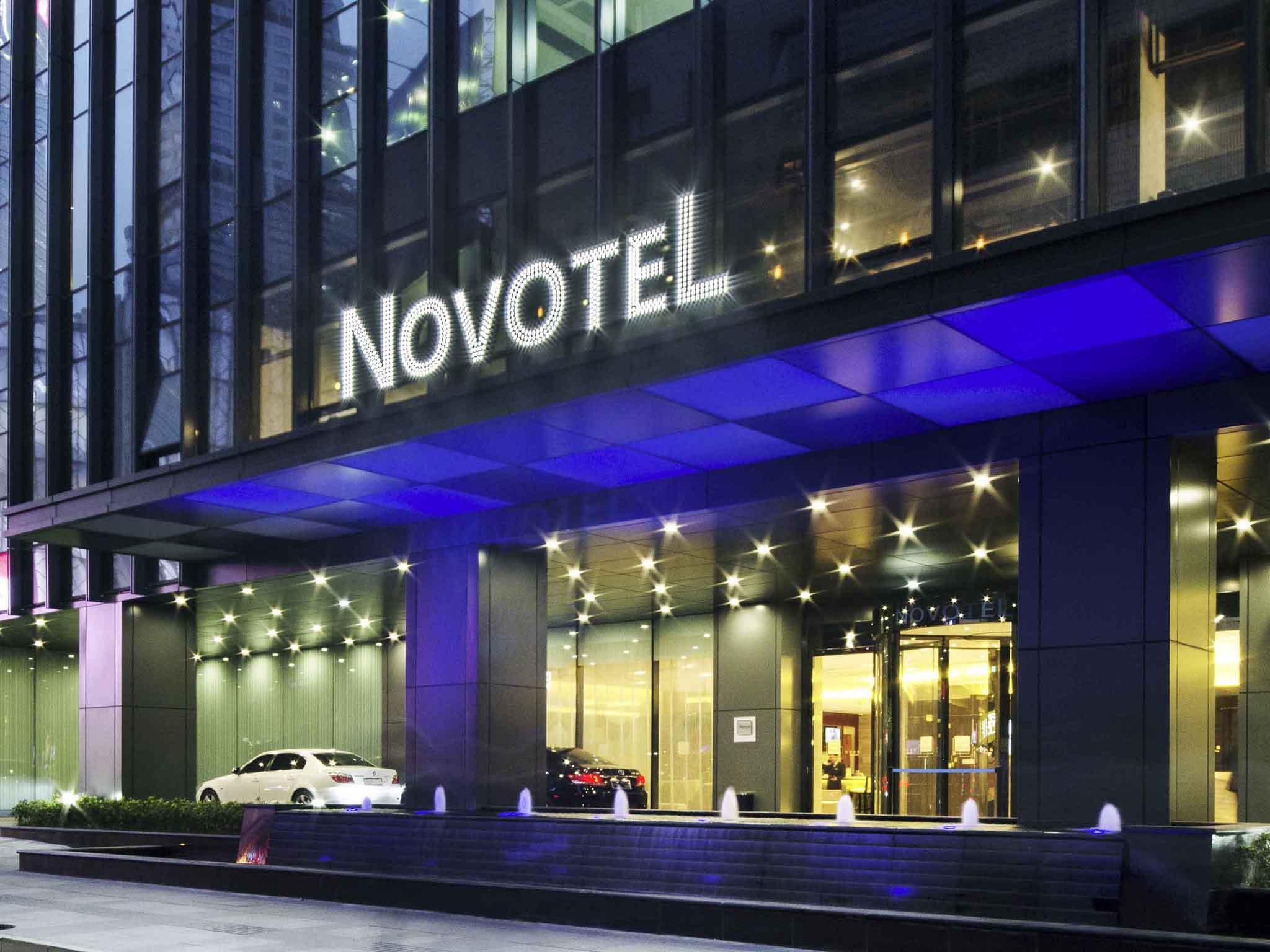 Отель — Novotel Нанкин Централ Сунин