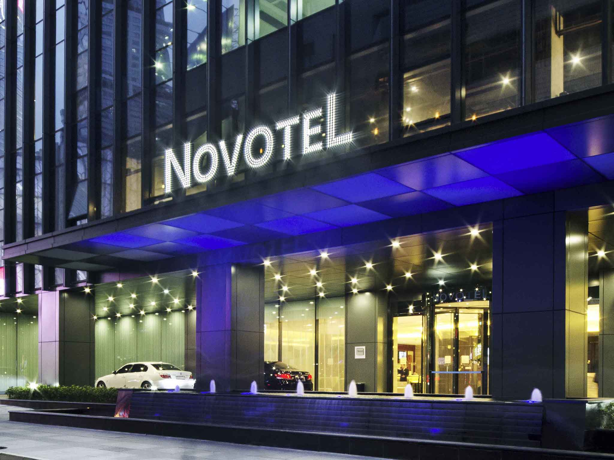 Hotell – Novotel Nanjing Central Suning