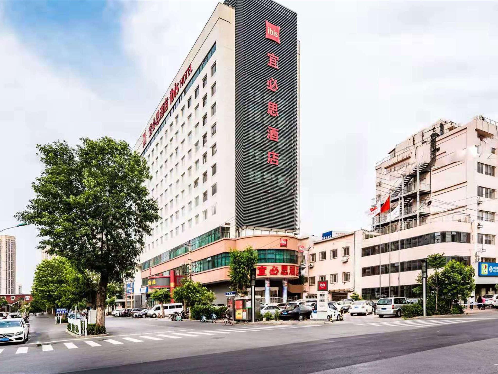 Hotel – ibis Tianjin Railway Station