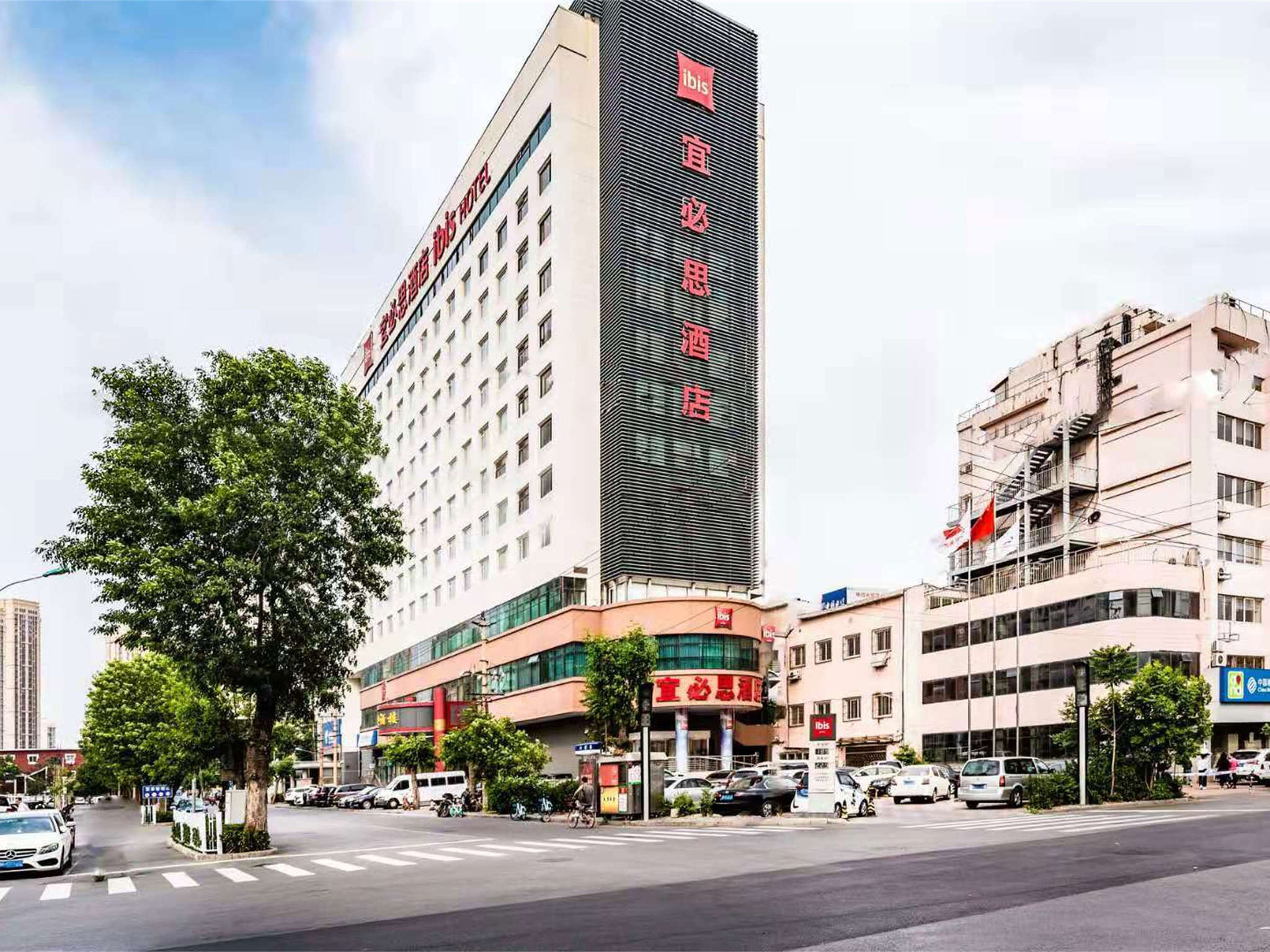 Hotell – ibis Tianjin Railway Station
