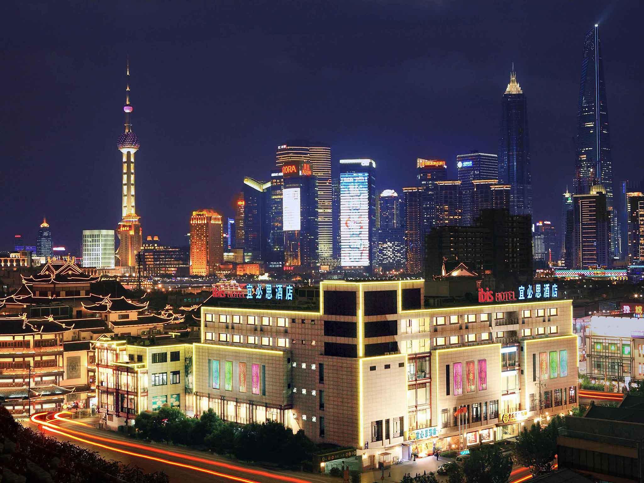 Отель — ibis Шанхай Yu Garden