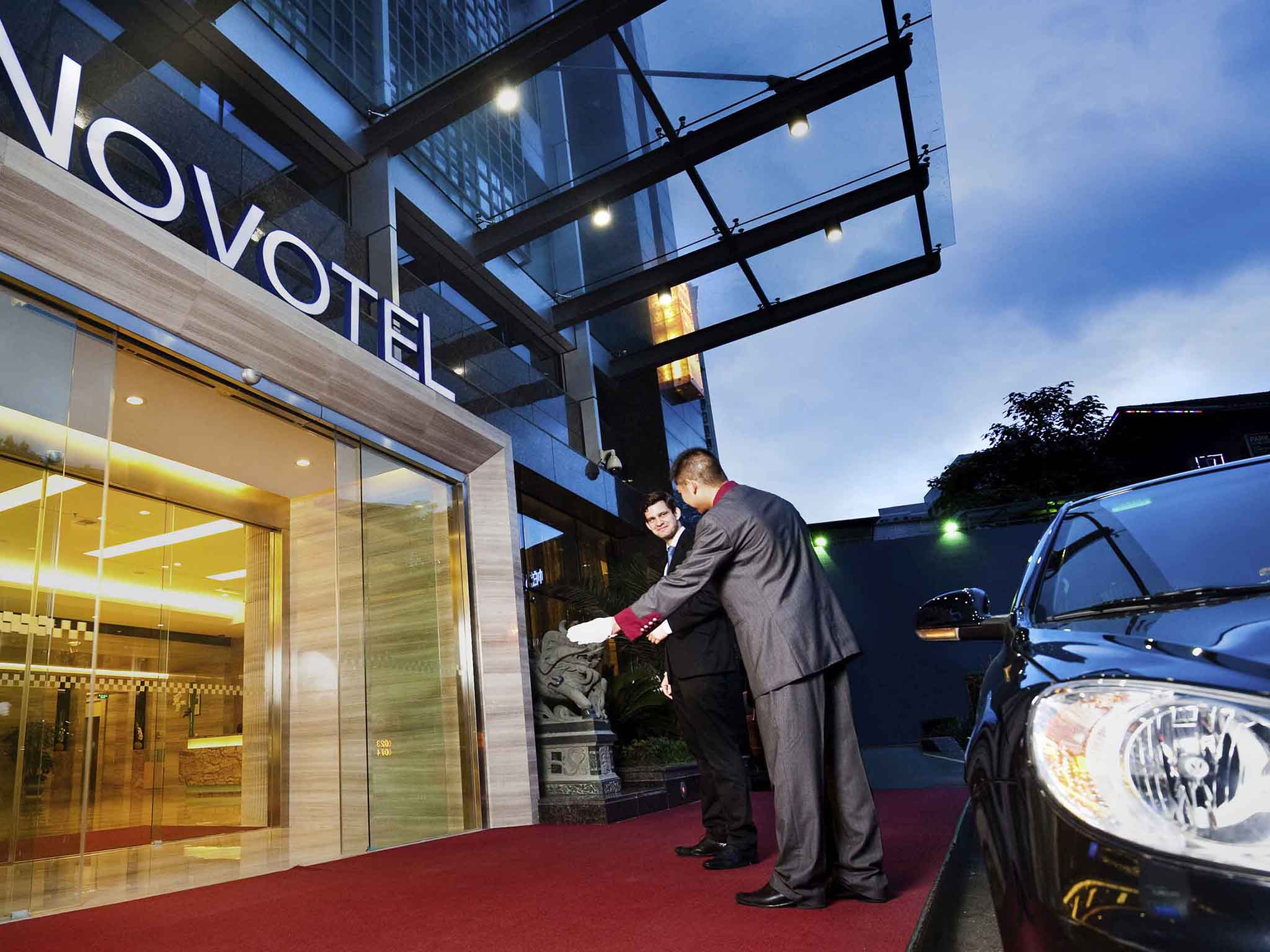 โรงแรม – Novotel Guiyang Downtown