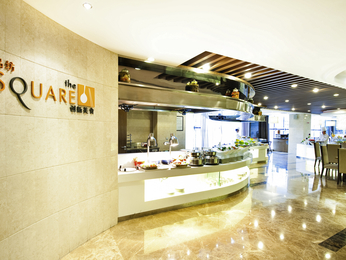 Restaurant - Novotel Guiyang Downtown