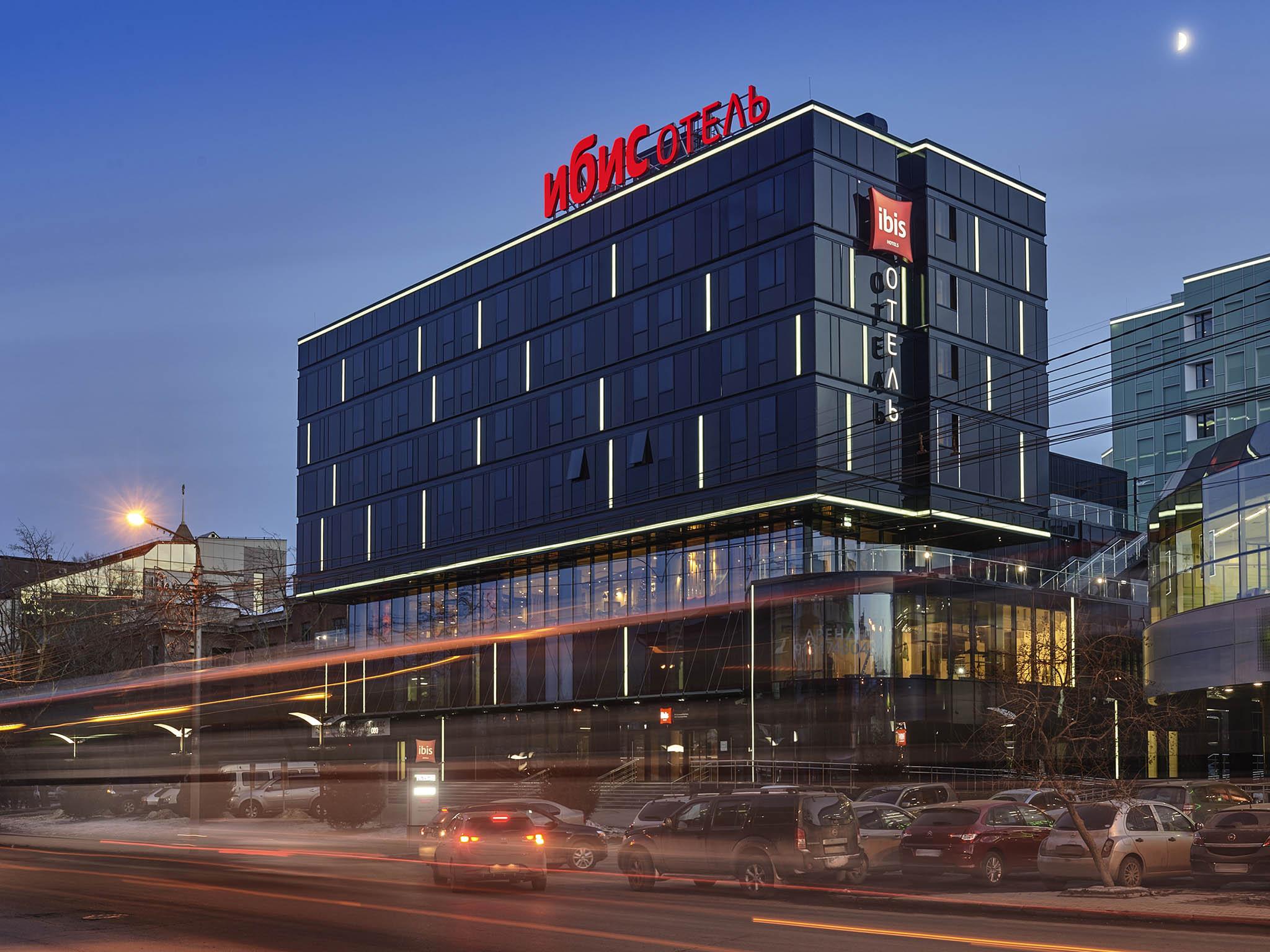 酒店 – 宜必思克拉斯诺雅茨克中心酒店