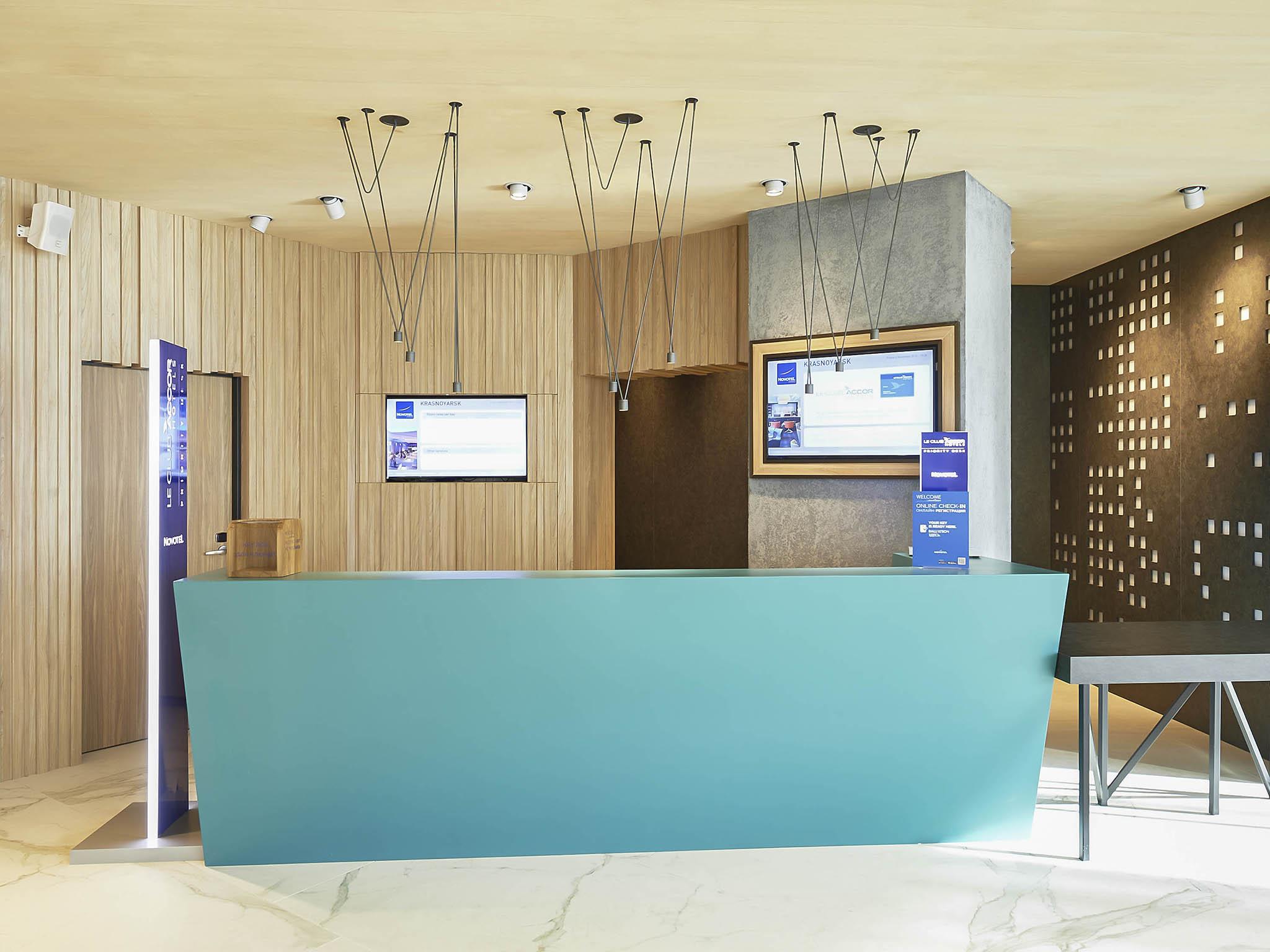Hotel in KRASNOYARSK - Novotel Krasnoyarsk Center