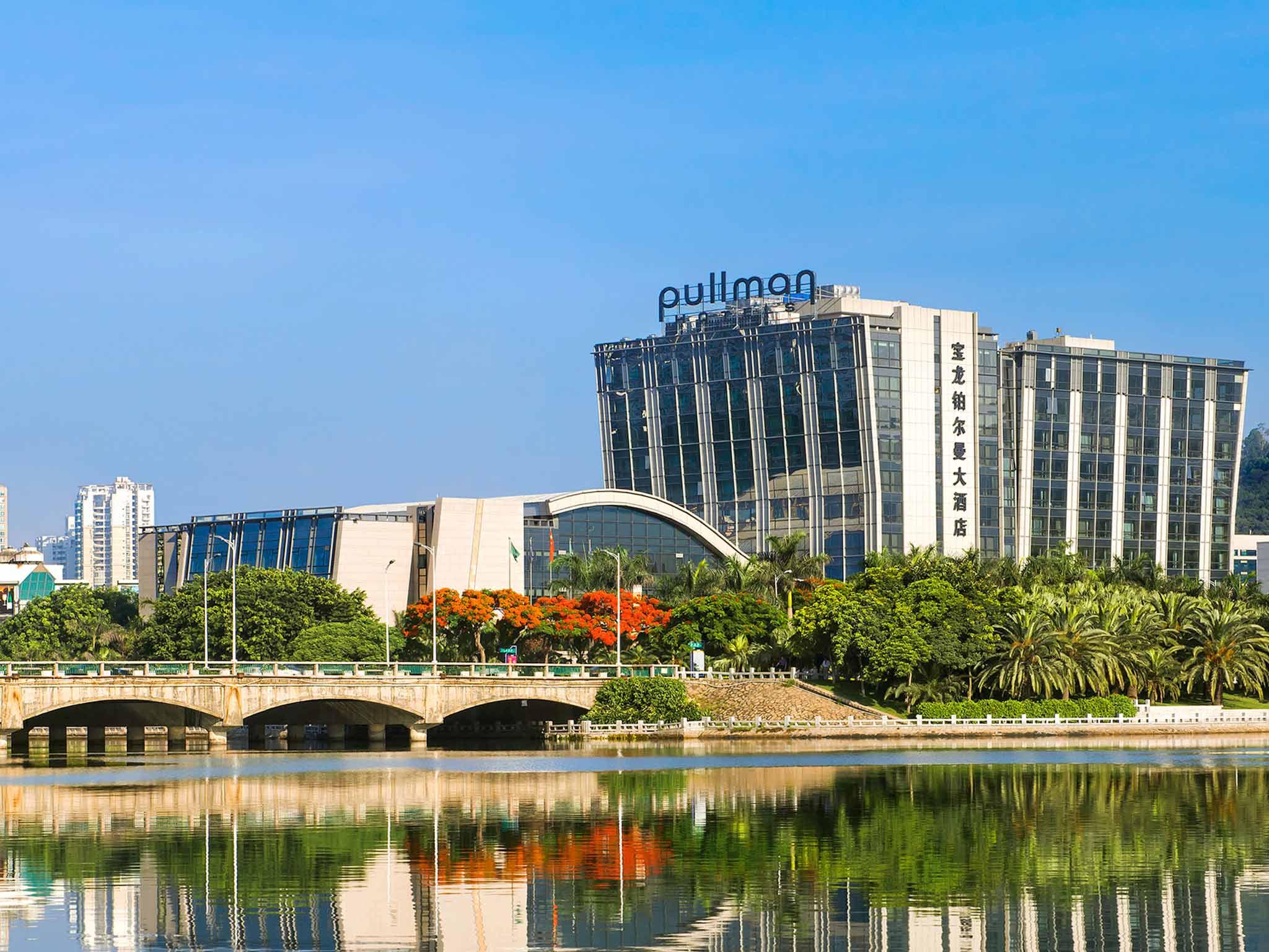 Отель — Pullman Xiamen Powerlong