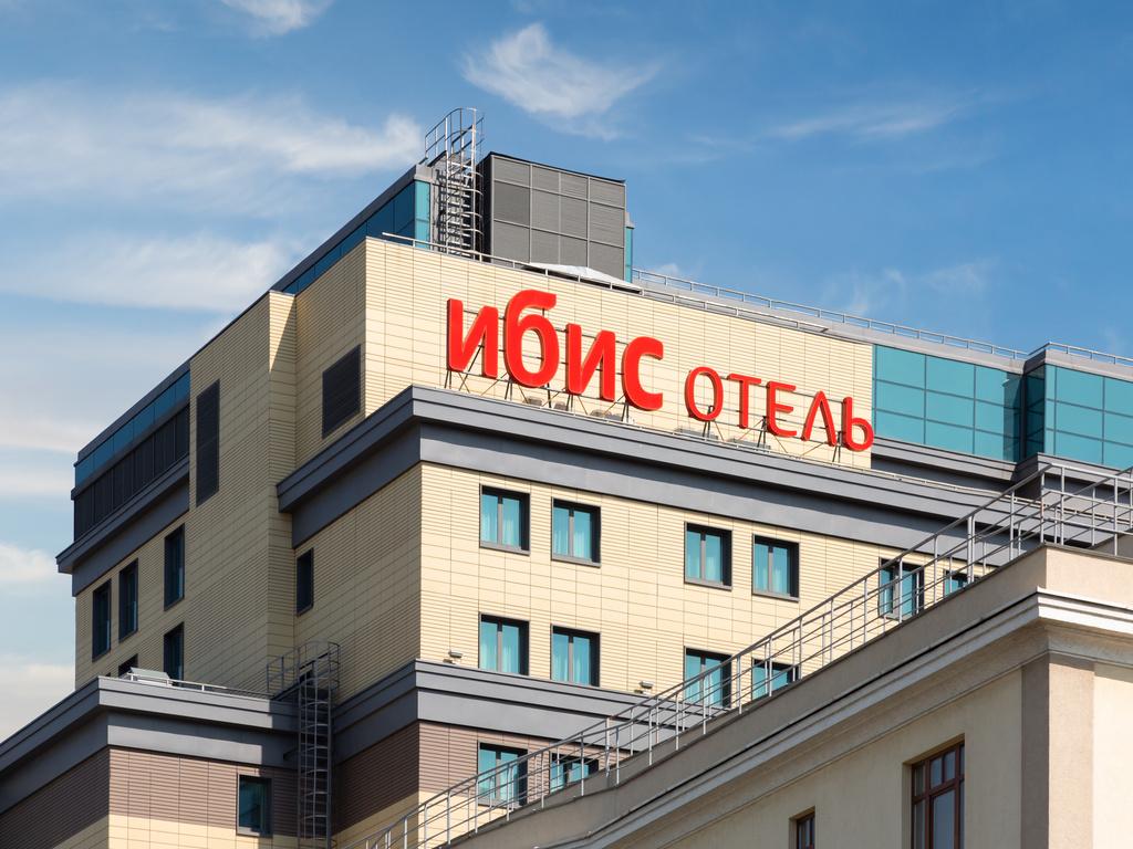 H tel mercure lyon centre plaza r publique r servation for Hotels 69002 lyon