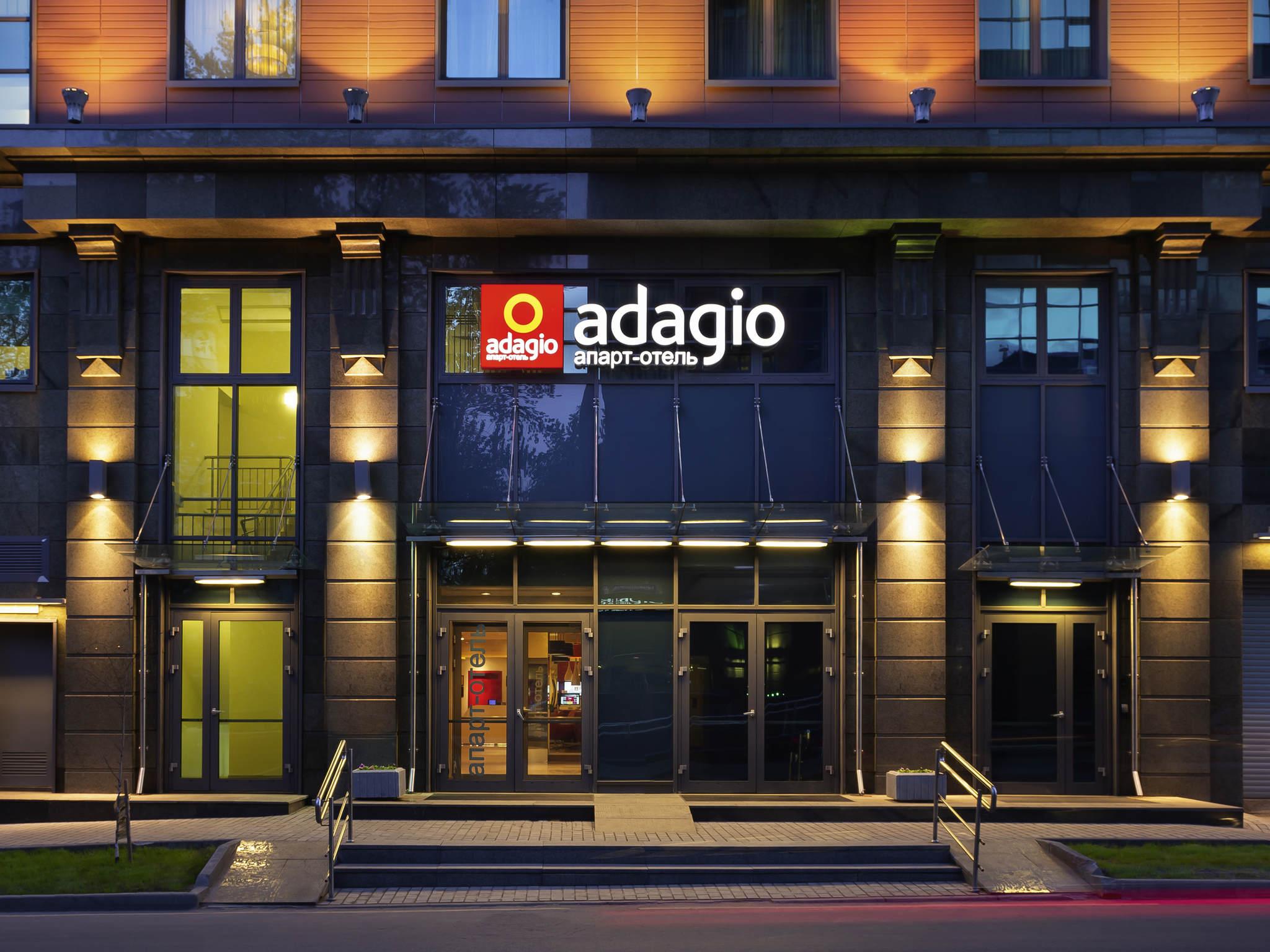 Отель — Aparthotel Adagio Москва Павелецкая