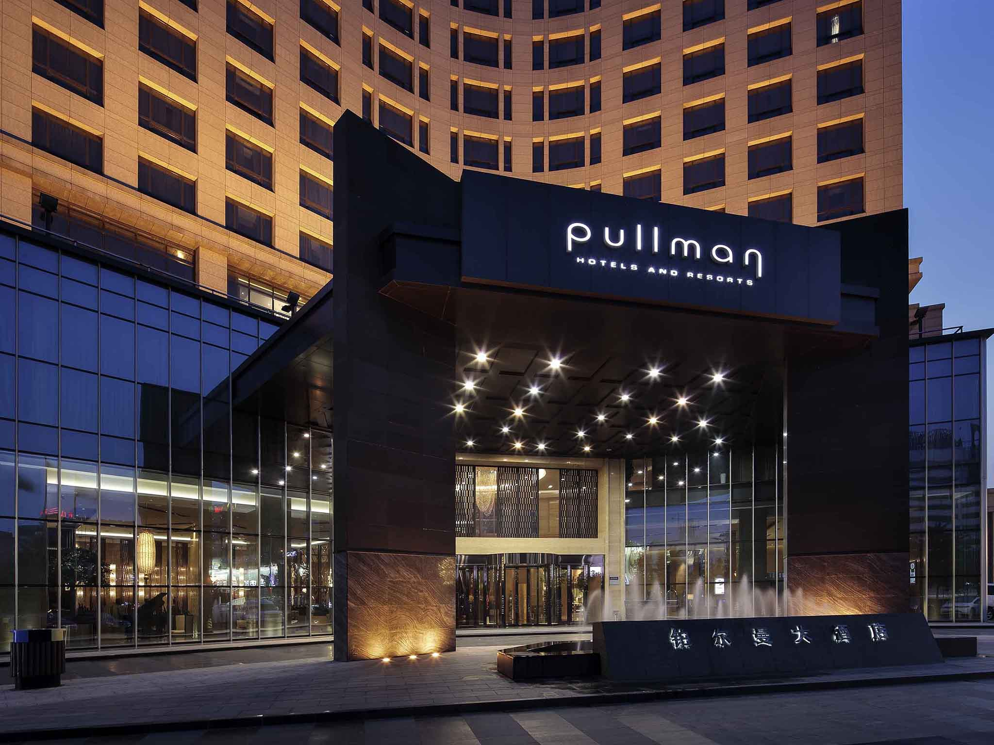 Hotel in anshan pullman anshan time square for Pullman hotel