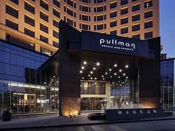 Pullman Anshan Time Square